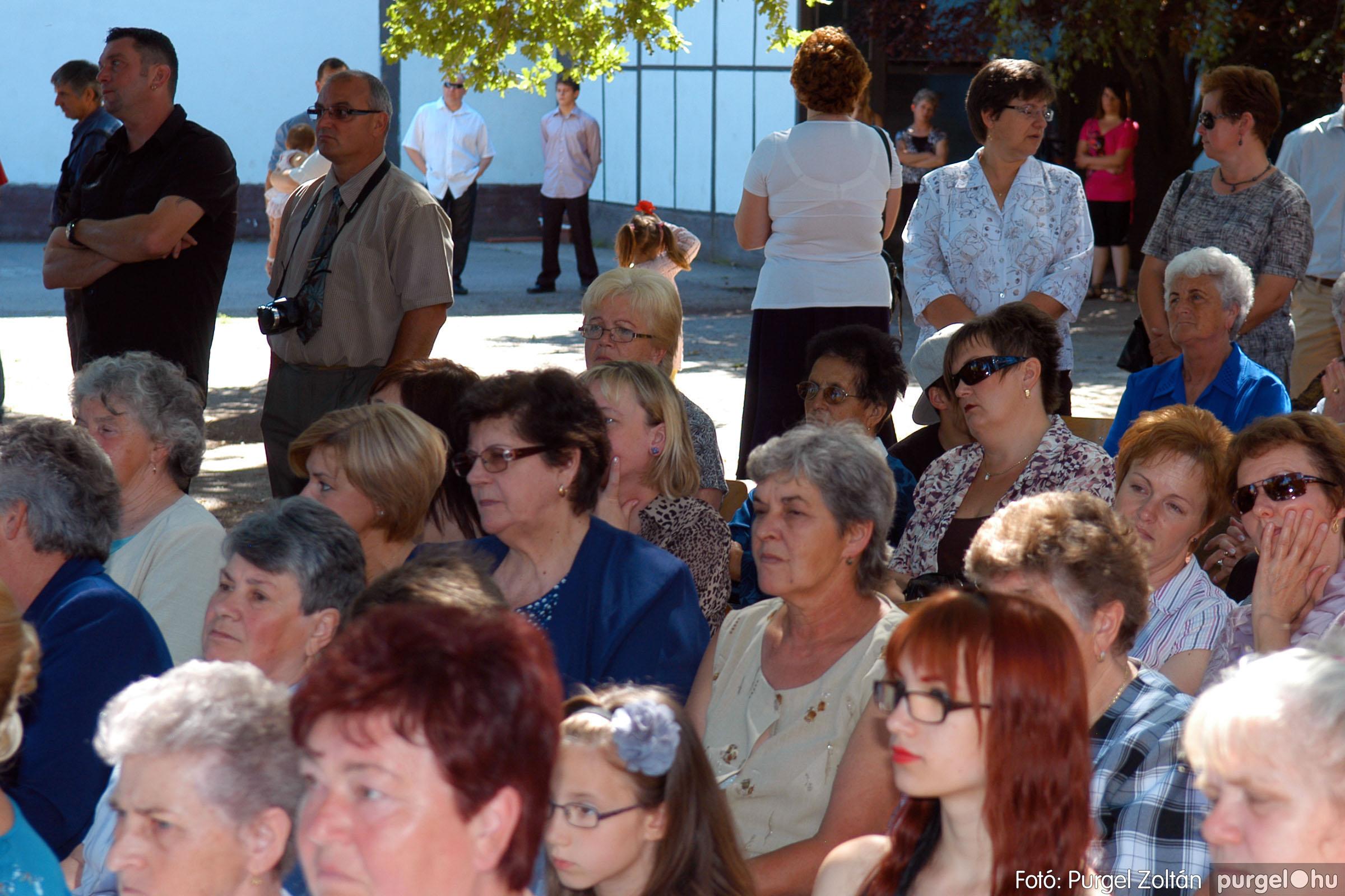 2012.06.16. 200 Forray Máté Általános Iskola ballagás 2016. - Fotó:PURGEL ZOLTÁN© DSC_0346q.JPG
