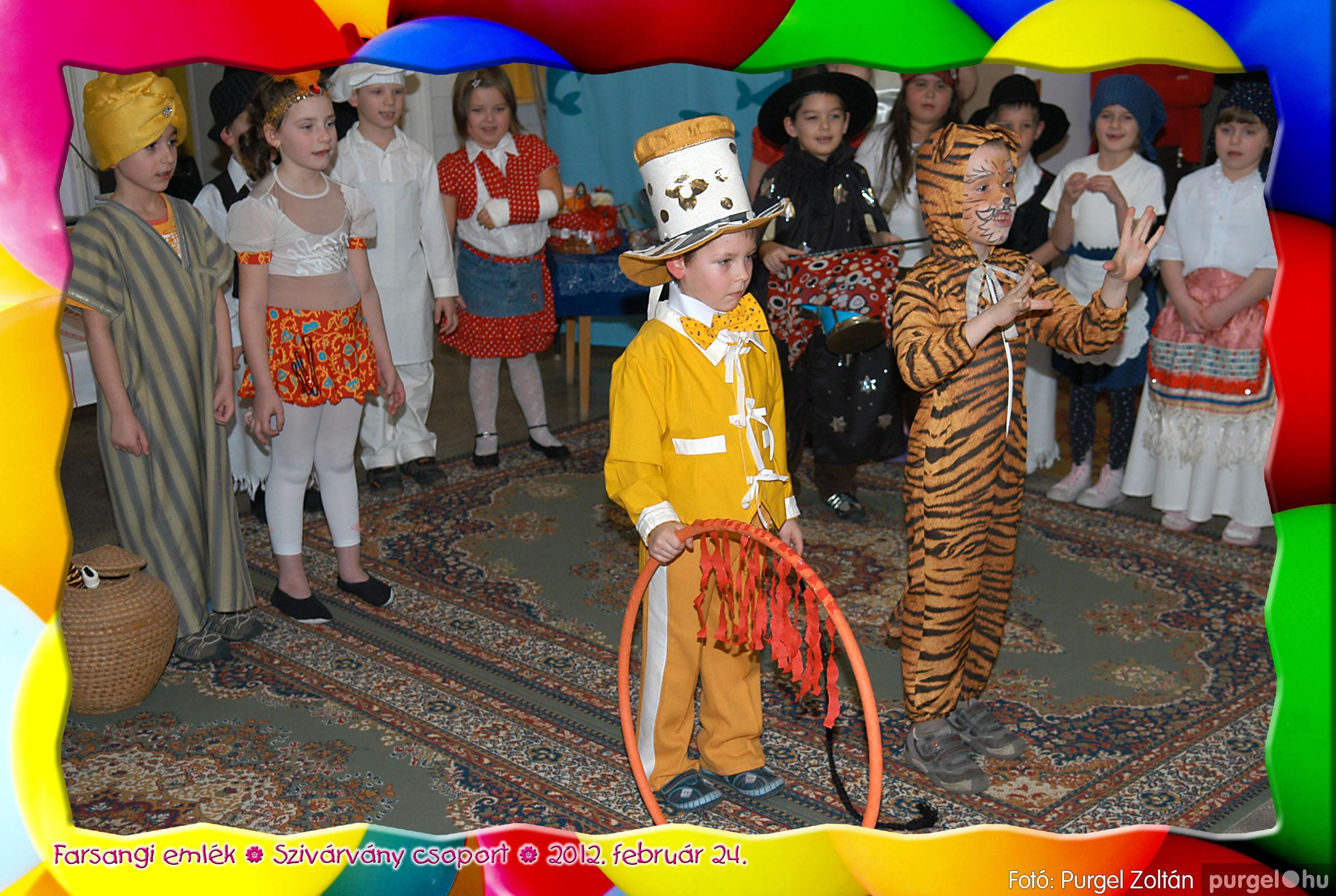 2012.02.24. 169 Kurca-parti Óvoda farsang 2012. - Szivárvány csoport - Fotó:PURGEL ZOLTÁN© 628.jpg