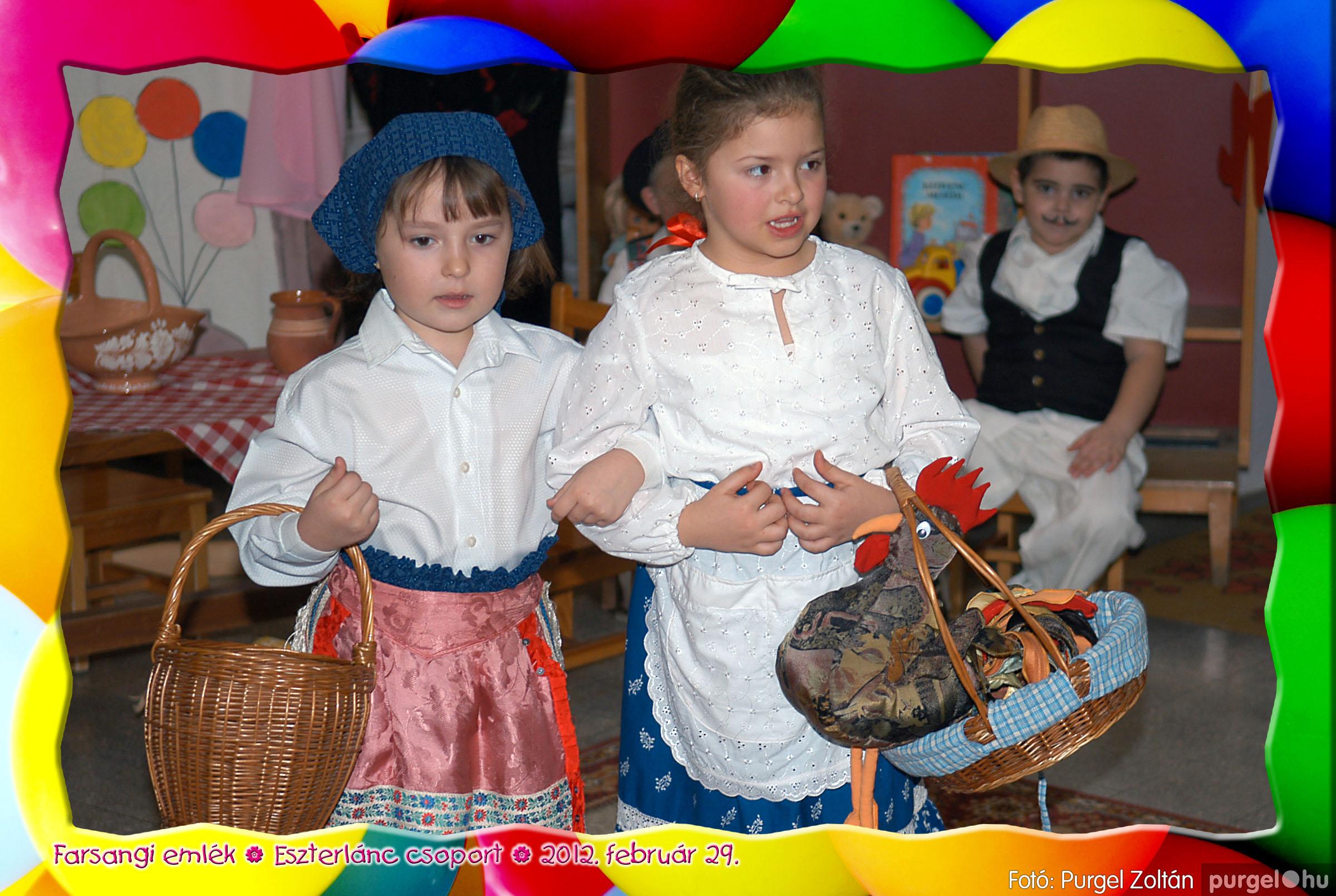2012.02.29. 189 Kurca-parti Óvoda farsang 2012. - Eszterlánc csoport - Fotó:PURGEL ZOLTÁN© 112.jpg