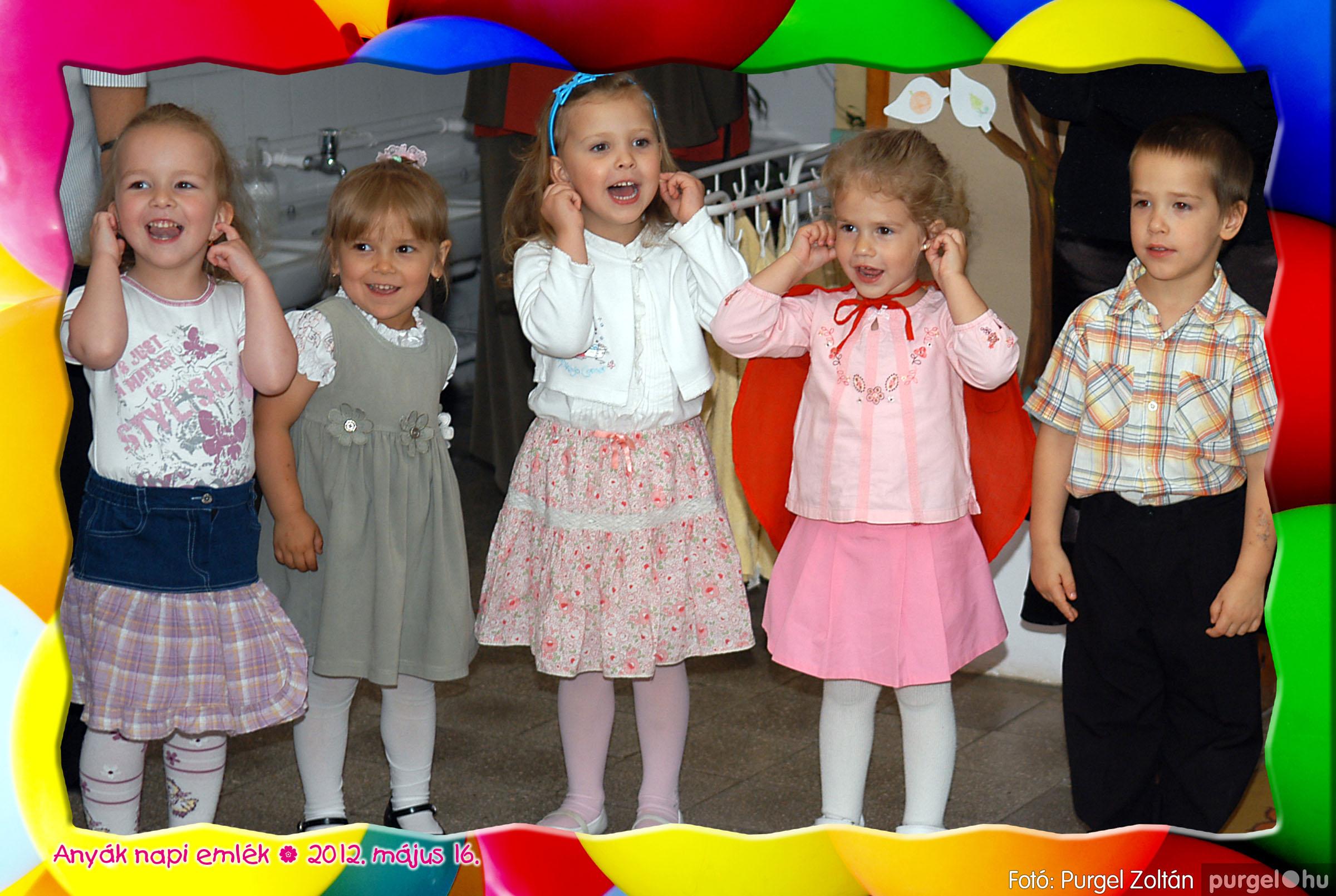 2012.05.16. 003 Kurca-parti Óvoda évzáró 2012. - Ficánka csoport - Fotó:PURGEL ZOLTÁN© 203.jpg