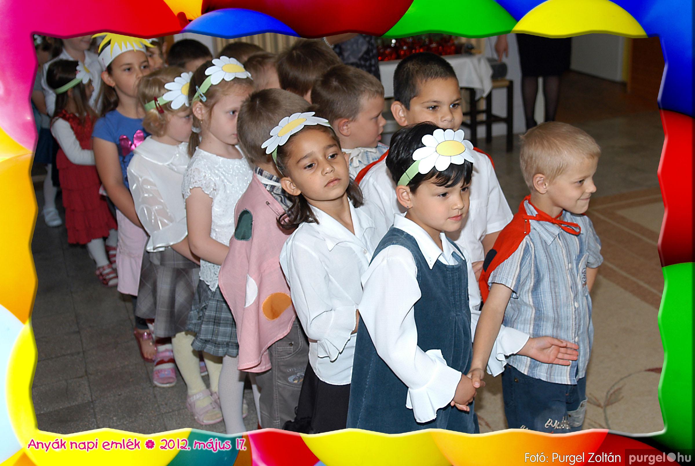 2012.05.17. 037 Kurca-parti Óvoda évzáró 2012. - Nyitnikék csoport - Fotó:PURGEL ZOLTÁN© 501.jpg