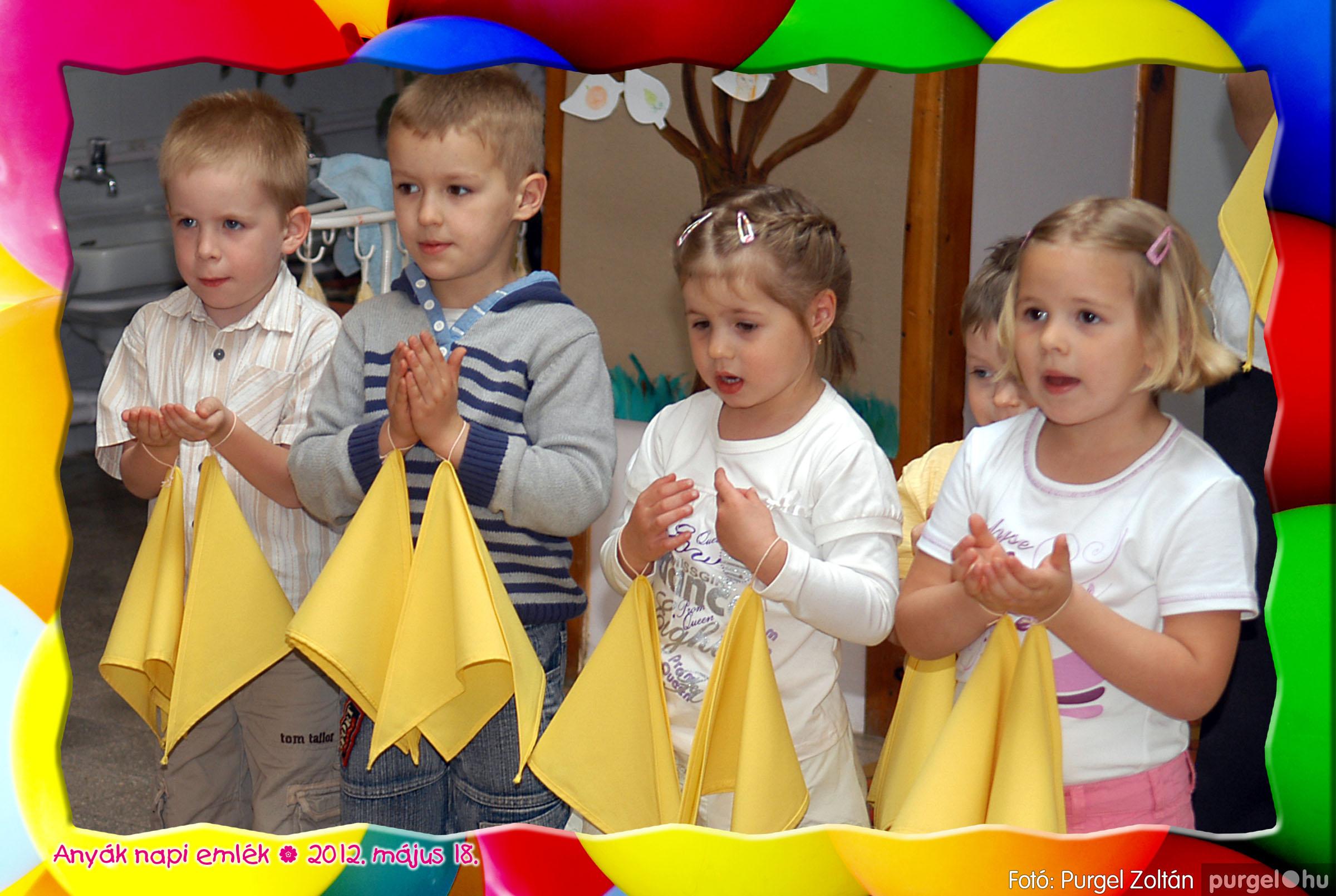 2012.05.18. 089 Kurca-parti Óvoda évzáró 2012. - Vackor csoport - Fotó:PURGEL ZOLTÁN© 317.jpg