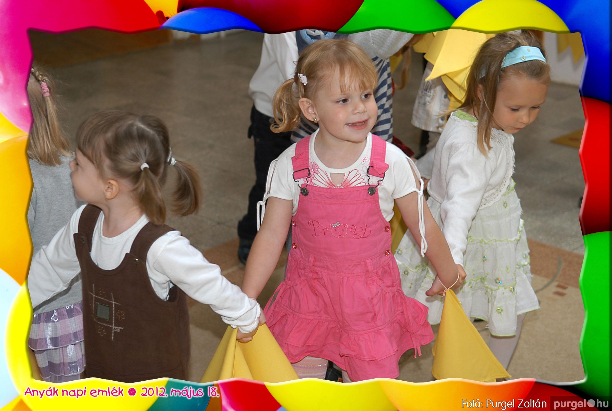2012.05.18. 101 Kurca-parti Óvoda évzáró 2012. - Vackor csoport - Fotó:PURGEL ZOLTÁN© 329.jpg