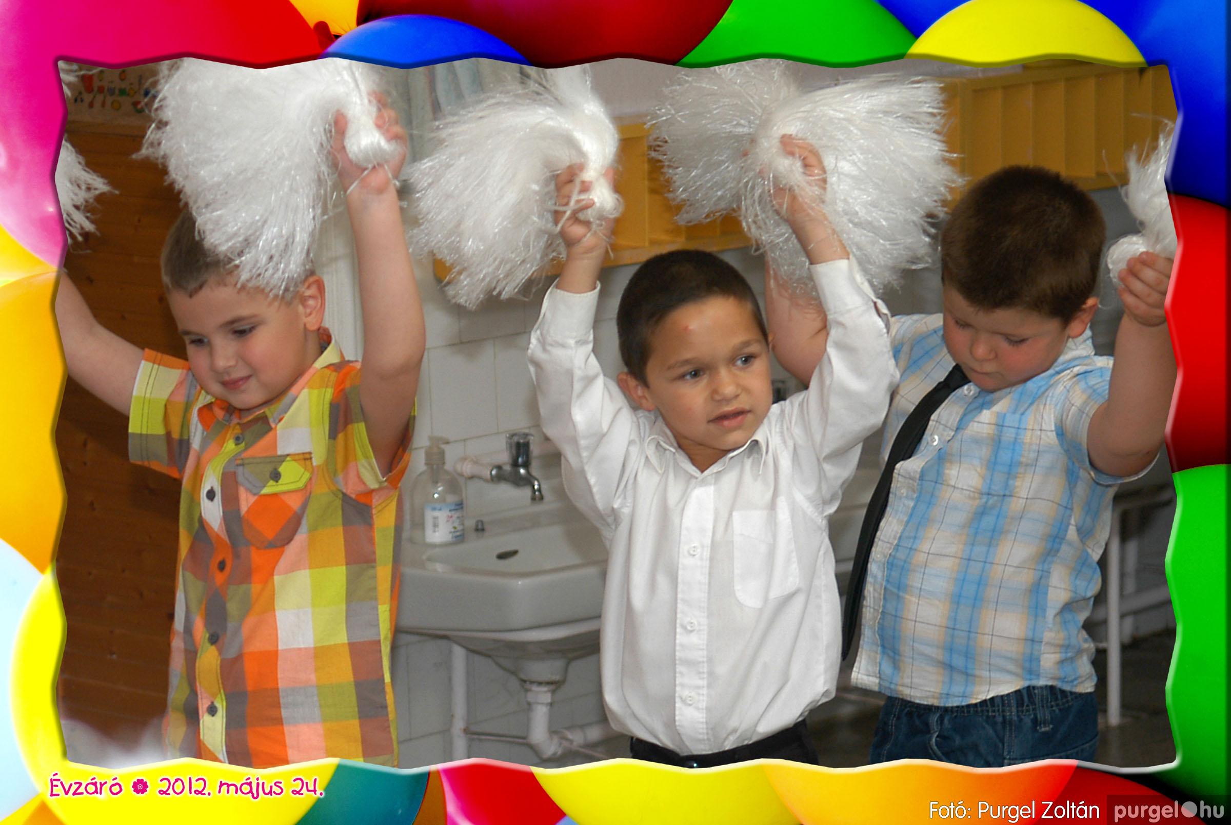2012.05.24. 141 Kurca-parti Óvoda évzáró 2012. - Kisvakond csoport - Fotó:PURGEL ZOLTÁN© 433.jpg