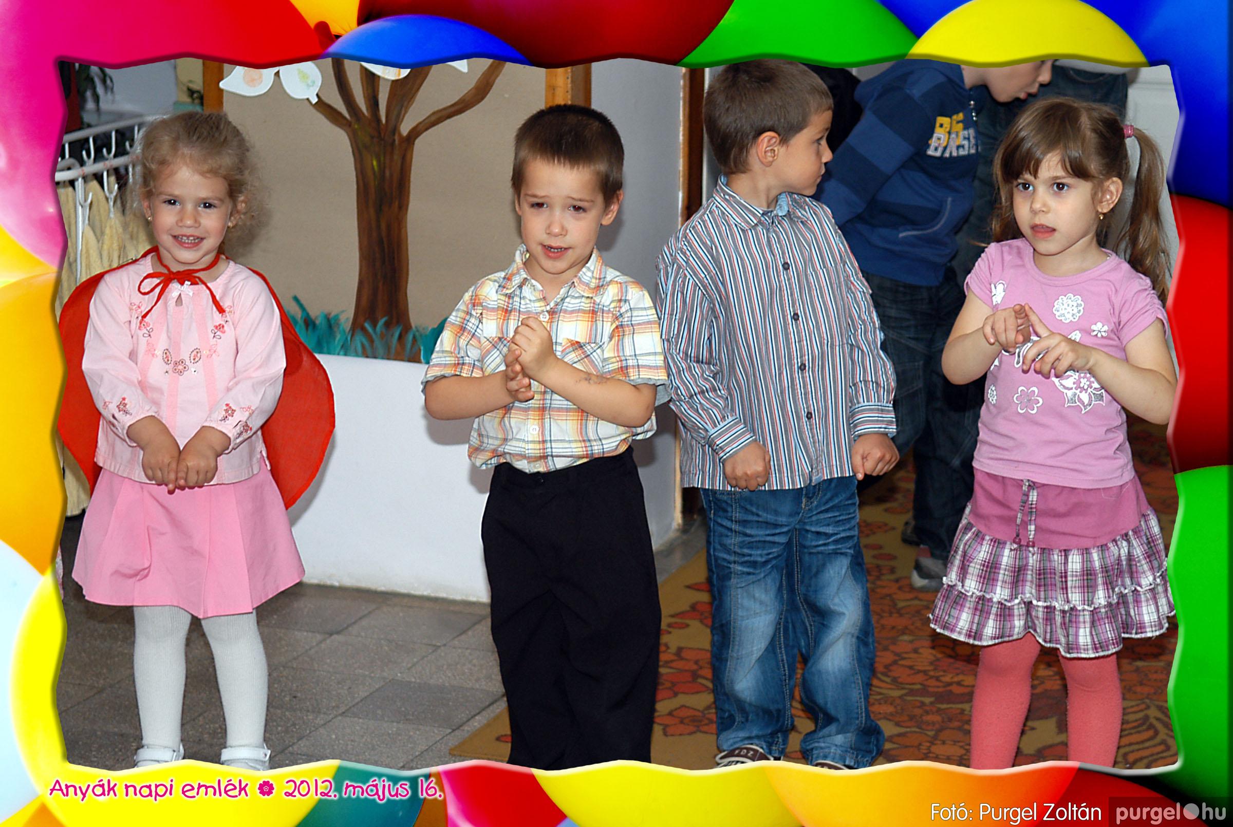 2012.05.16. 006 Kurca-parti Óvoda évzáró 2012. - Ficánka csoport - Fotó:PURGEL ZOLTÁN© 206.jpg