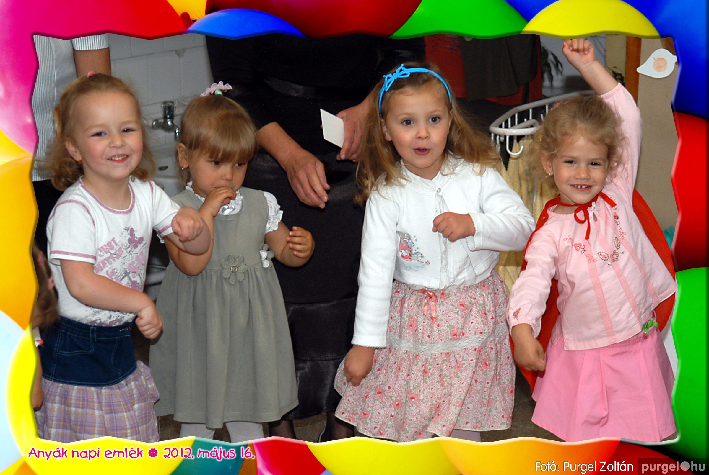 2012.05.16. 007 Kurca-parti Óvoda évzáró 2012. - Ficánka csoport - Fotó:PURGEL ZOLTÁN© 207.jpg