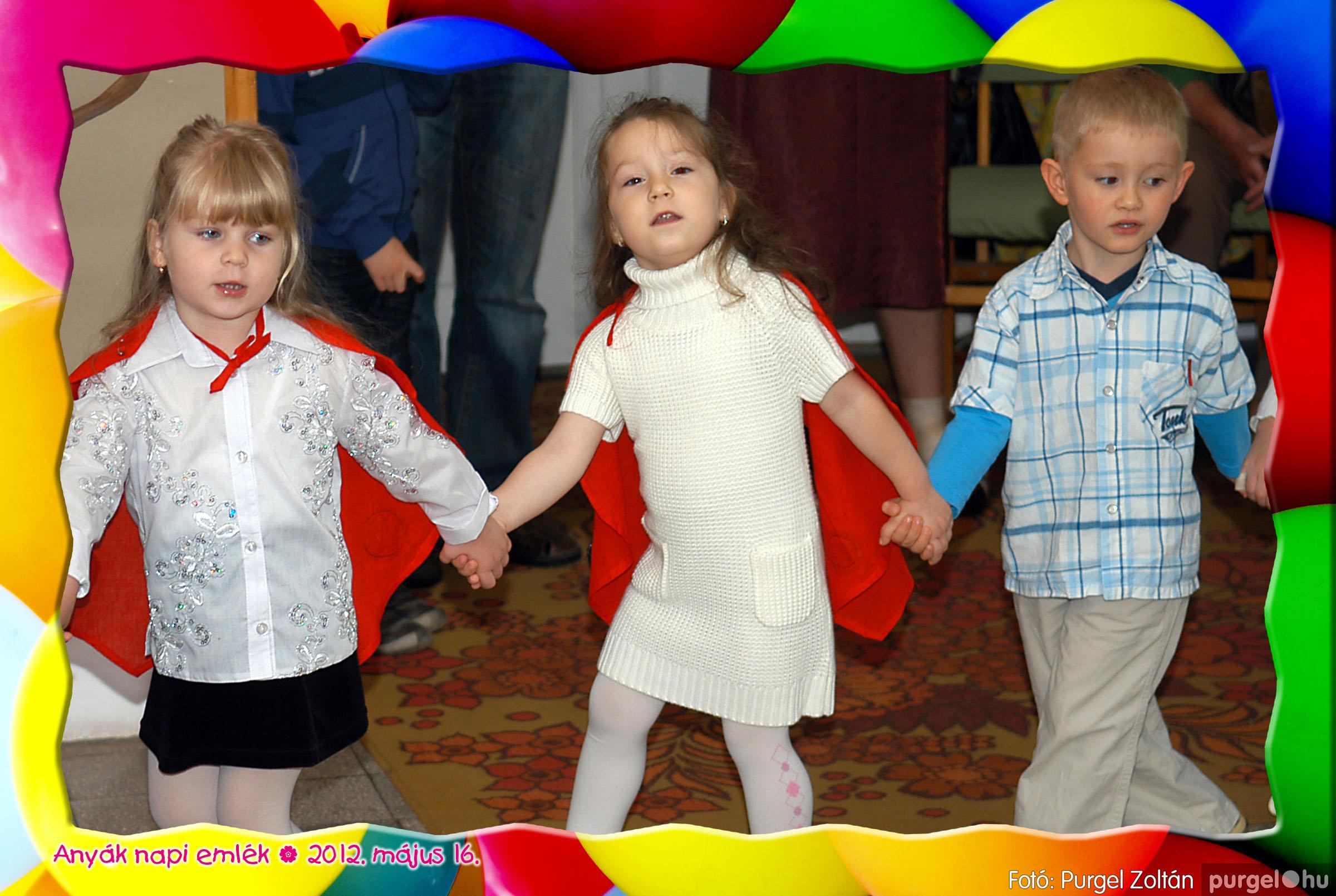 2012.05.16. 012 Kurca-parti Óvoda évzáró 2012. - Ficánka csoport - Fotó:PURGEL ZOLTÁN© 212.jpg