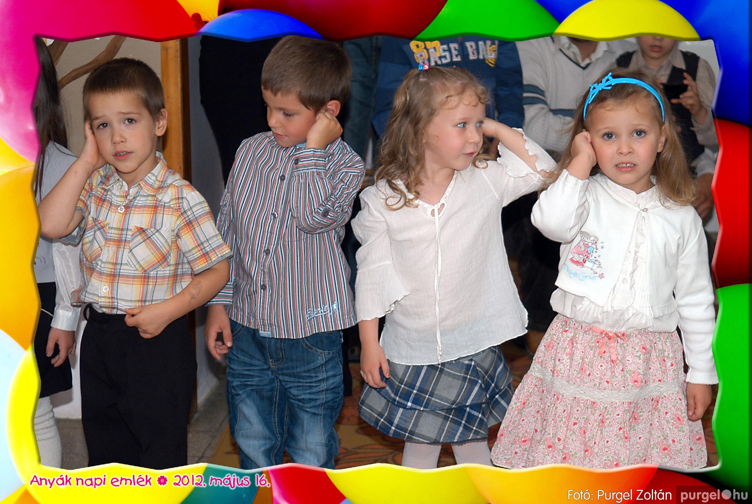 2012.05.16. 024 Kurca-parti Óvoda évzáró 2012. - Ficánka csoport - Fotó:PURGEL ZOLTÁN© 224.jpg