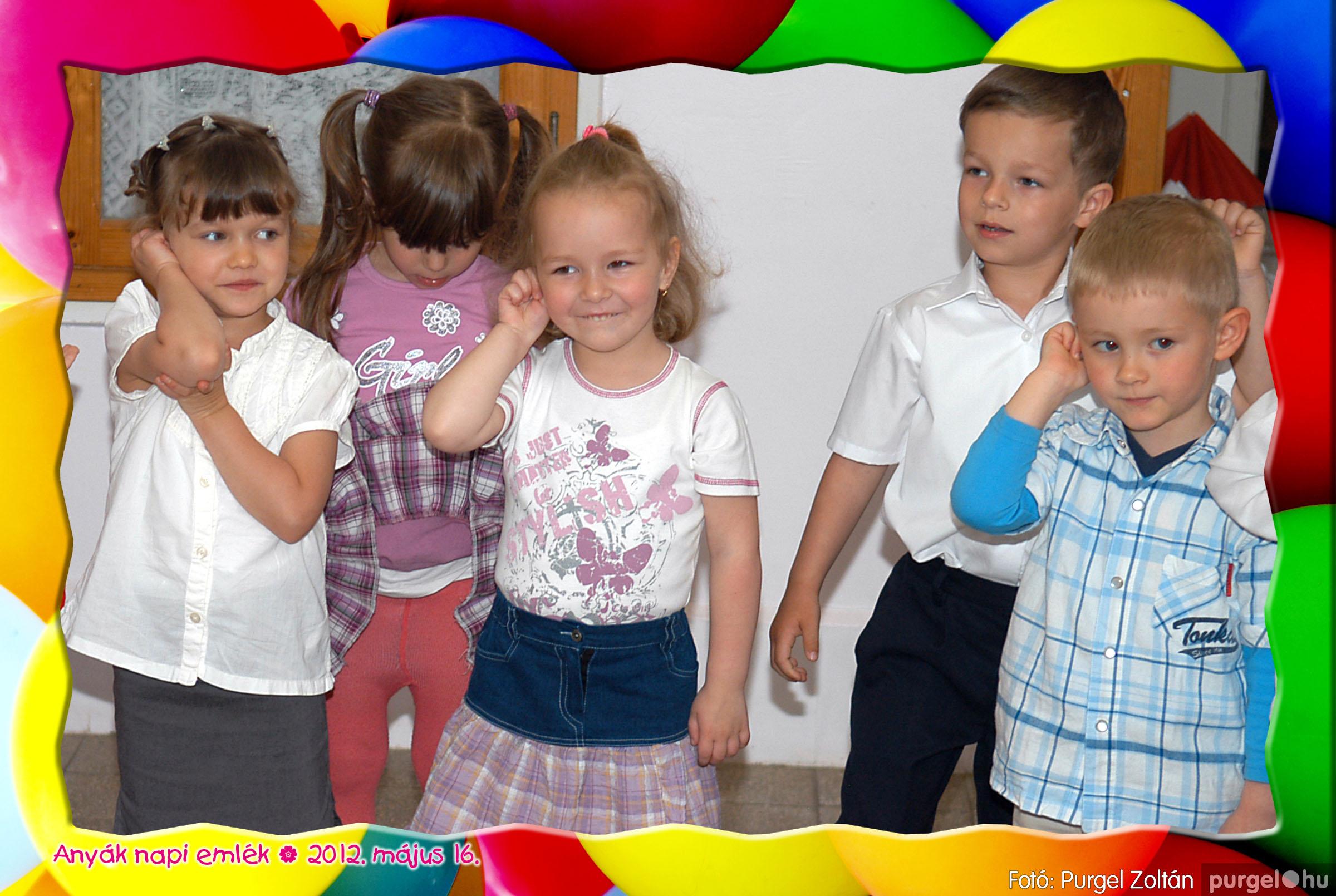 2012.05.16. 028 Kurca-parti Óvoda évzáró 2012. - Ficánka csoport - Fotó:PURGEL ZOLTÁN© 228.jpg