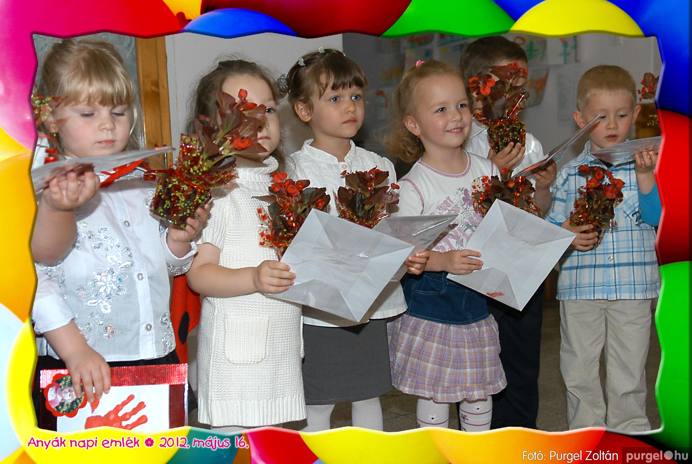2012.05.16. 030 Kurca-parti Óvoda évzáró 2012. - Ficánka csoport - Fotó:PURGEL ZOLTÁN© 230.jpg