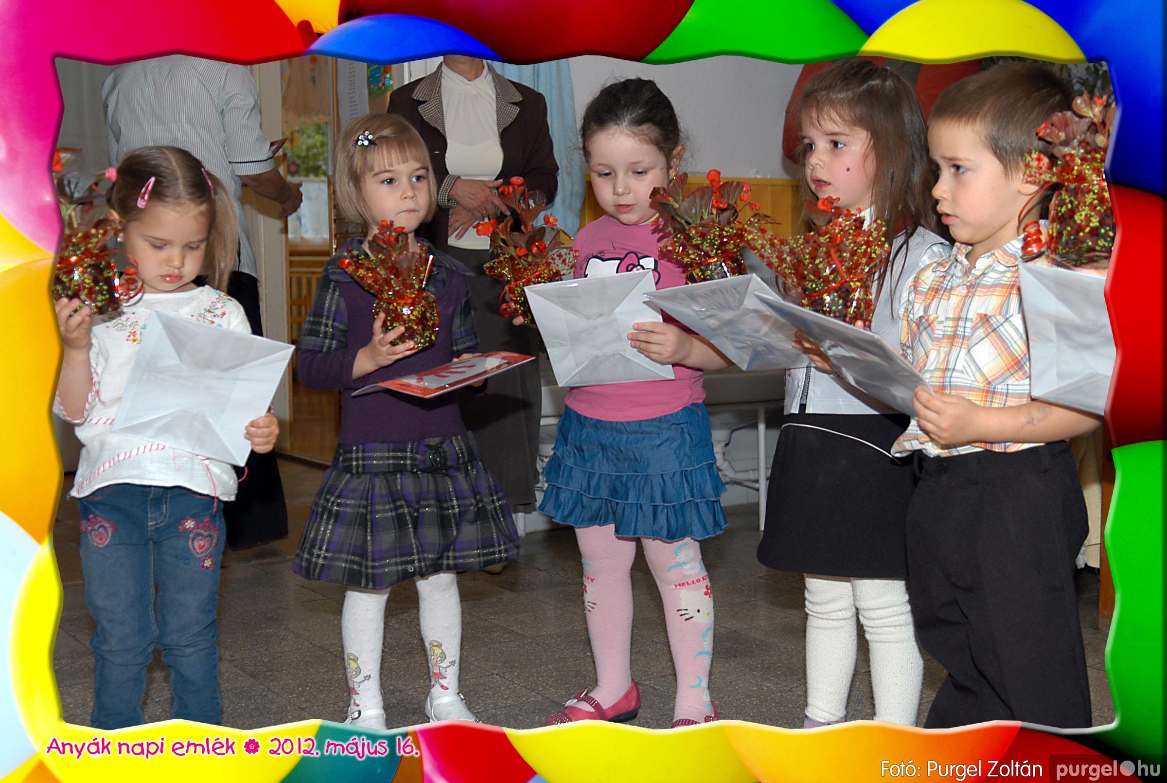 2012.05.16. 033 Kurca-parti Óvoda évzáró 2012. - Ficánka csoport - Fotó:PURGEL ZOLTÁN© 233.jpg