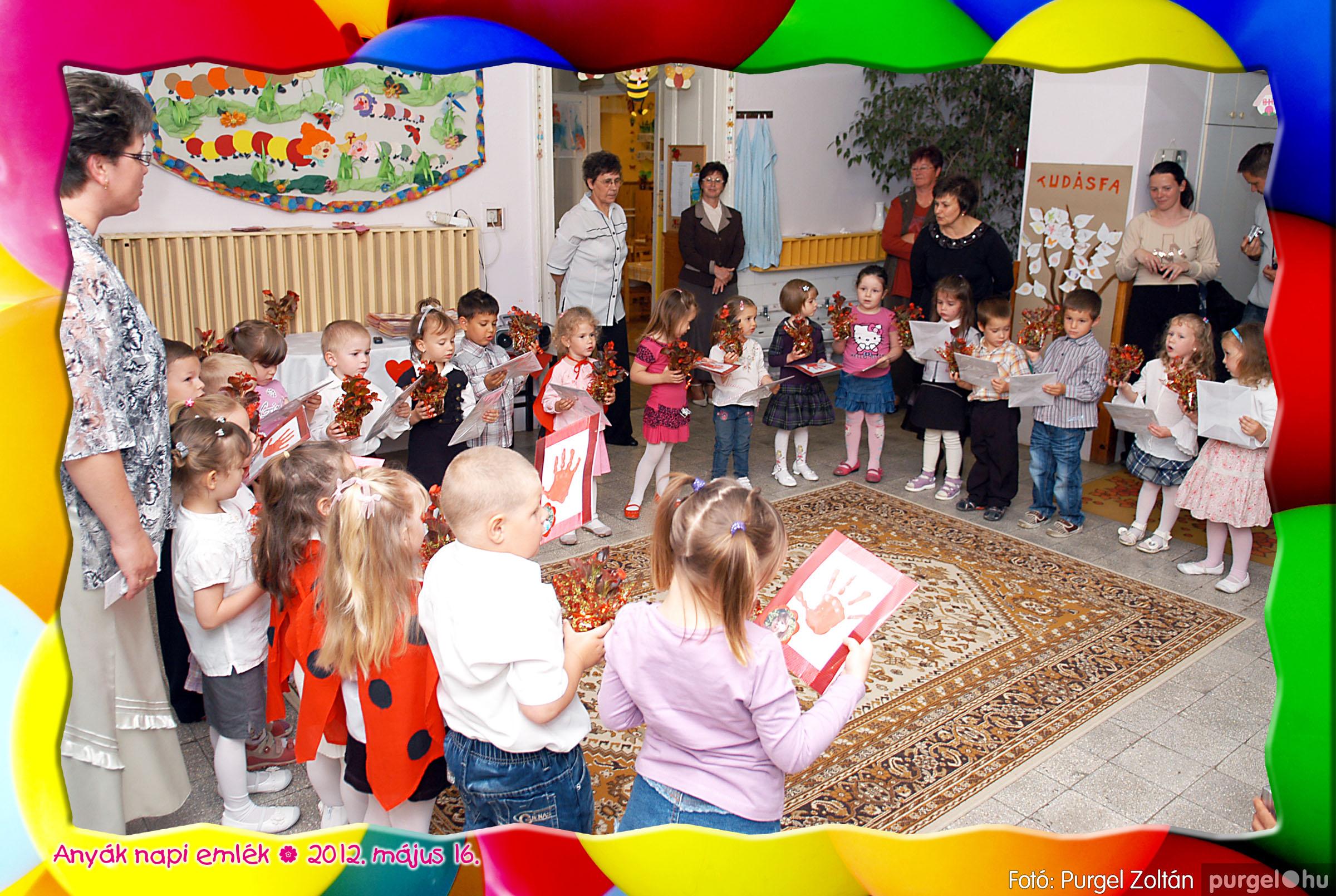 2012.05.16. 035 Kurca-parti Óvoda évzáró 2012. - Ficánka csoport - Fotó:PURGEL ZOLTÁN© 235.jpg