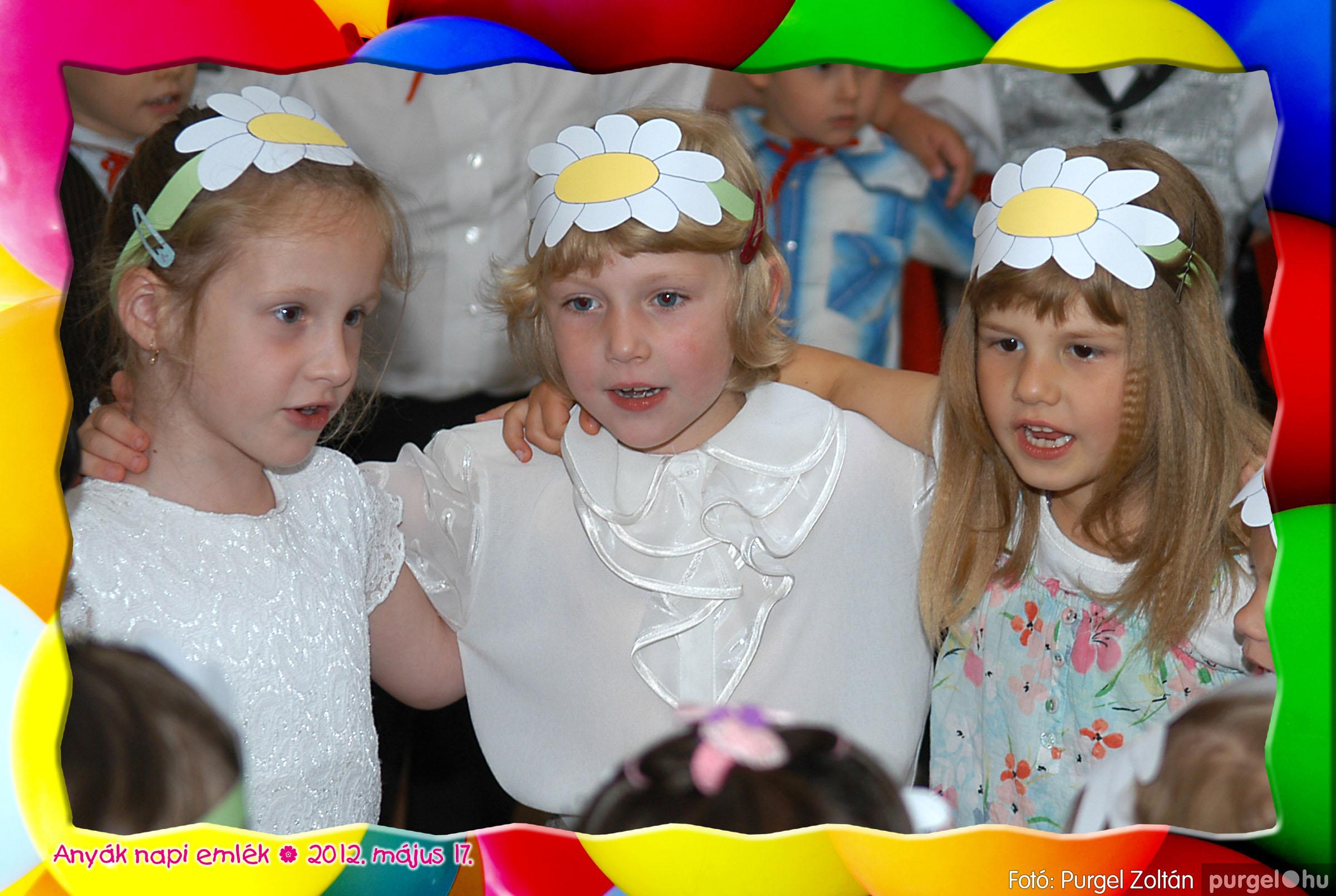 2012.05.17. 042 Kurca-parti Óvoda évzáró 2012. - Nyitnikék csoport - Fotó:PURGEL ZOLTÁN© 506.jpg