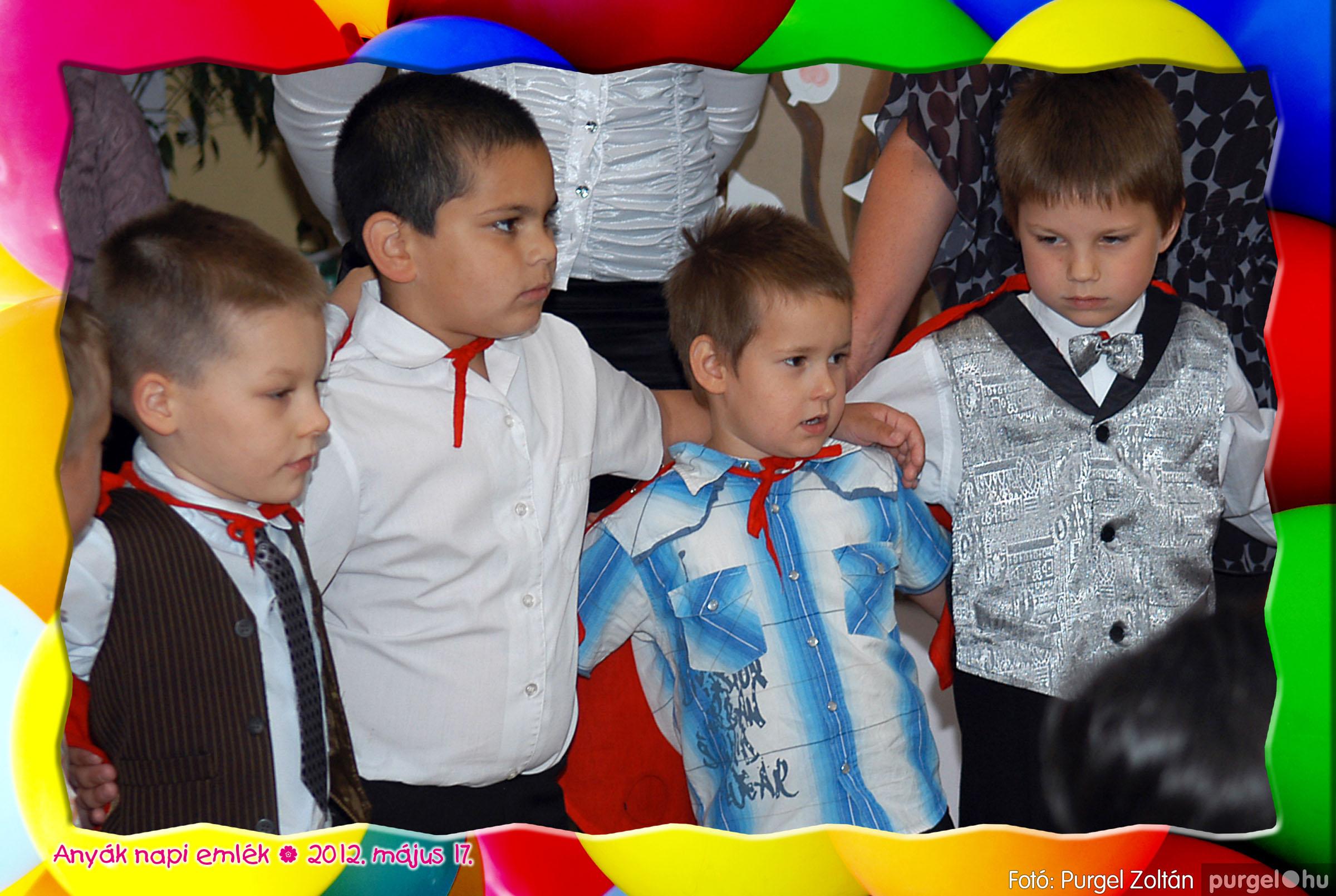 2012.05.17. 043 Kurca-parti Óvoda évzáró 2012. - Nyitnikék csoport - Fotó:PURGEL ZOLTÁN© 507.jpg