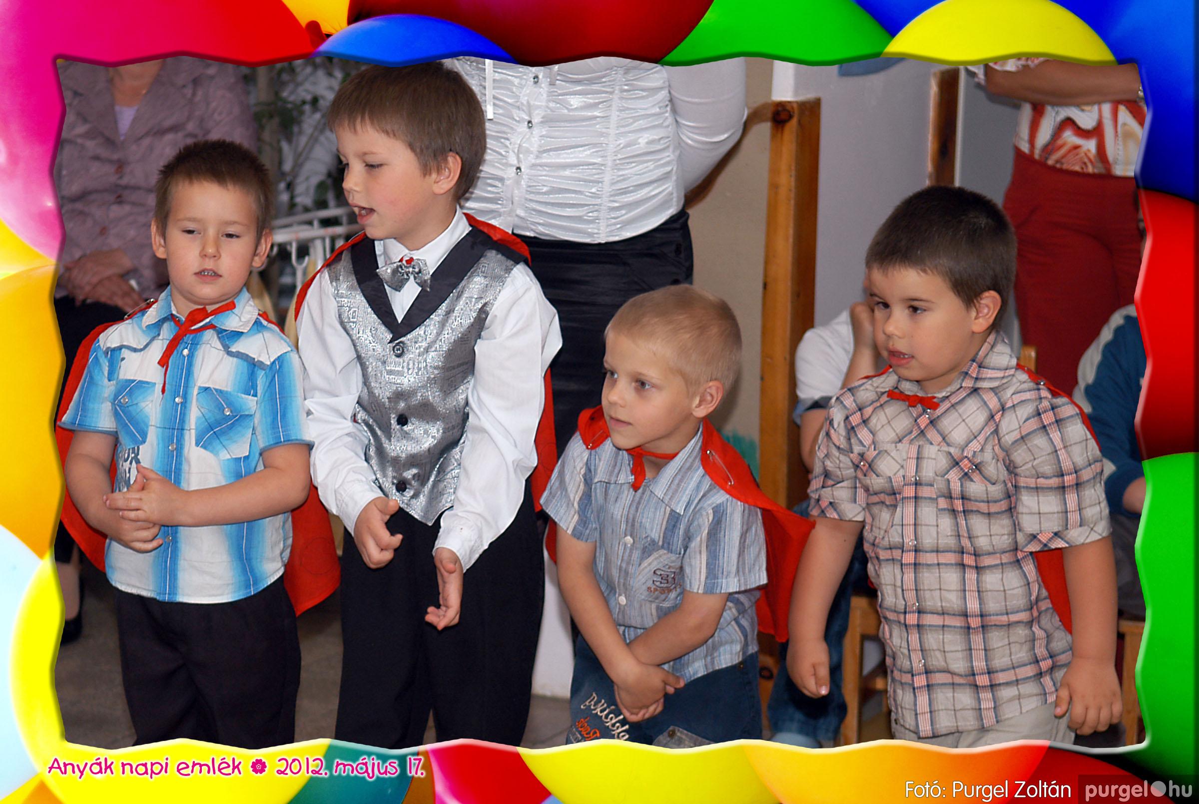 2012.05.17. 045 Kurca-parti Óvoda évzáró 2012. - Nyitnikék csoport - Fotó:PURGEL ZOLTÁN© 509.jpg