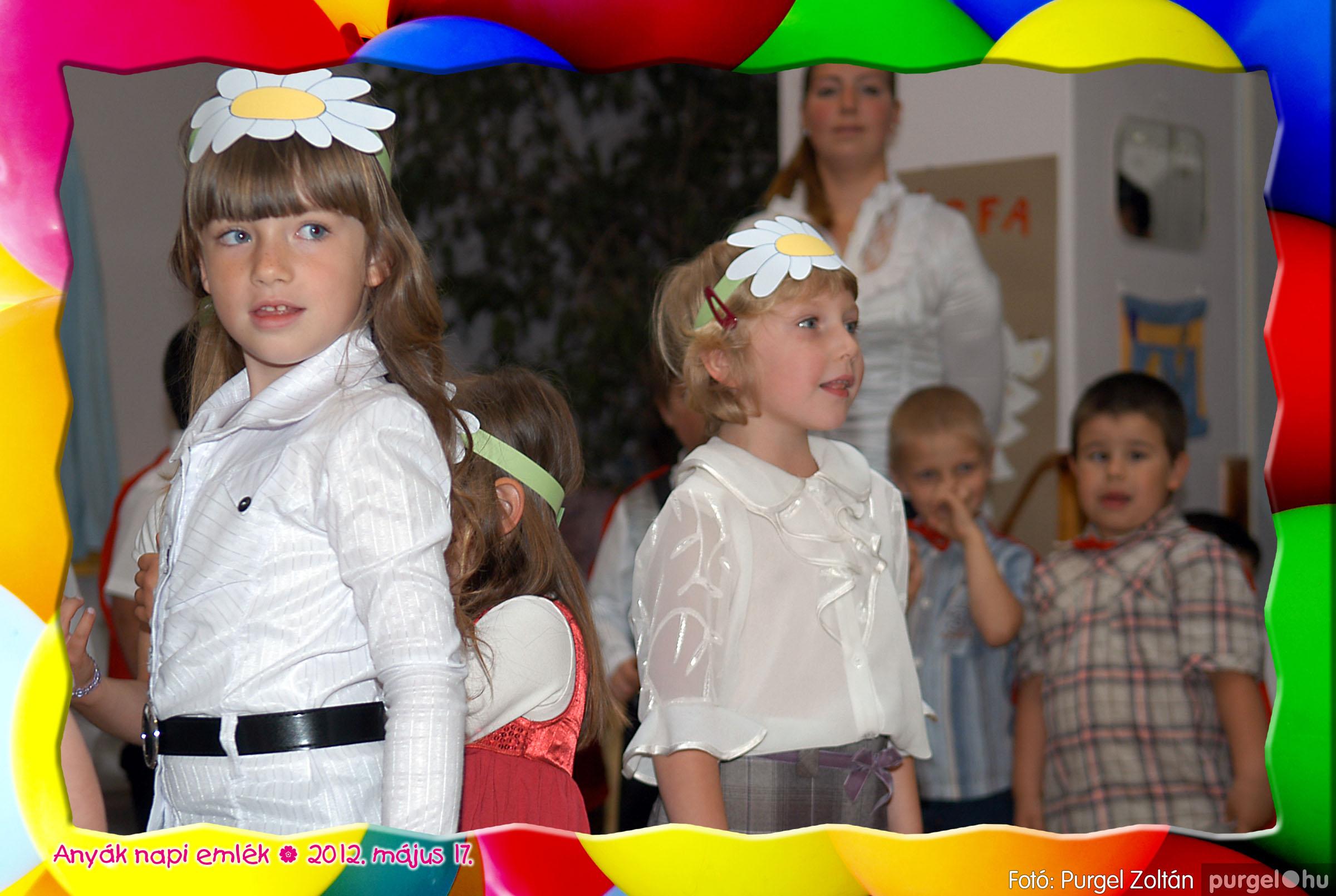 2012.05.17. 046 Kurca-parti Óvoda évzáró 2012. - Nyitnikék csoport - Fotó:PURGEL ZOLTÁN© 510.jpg