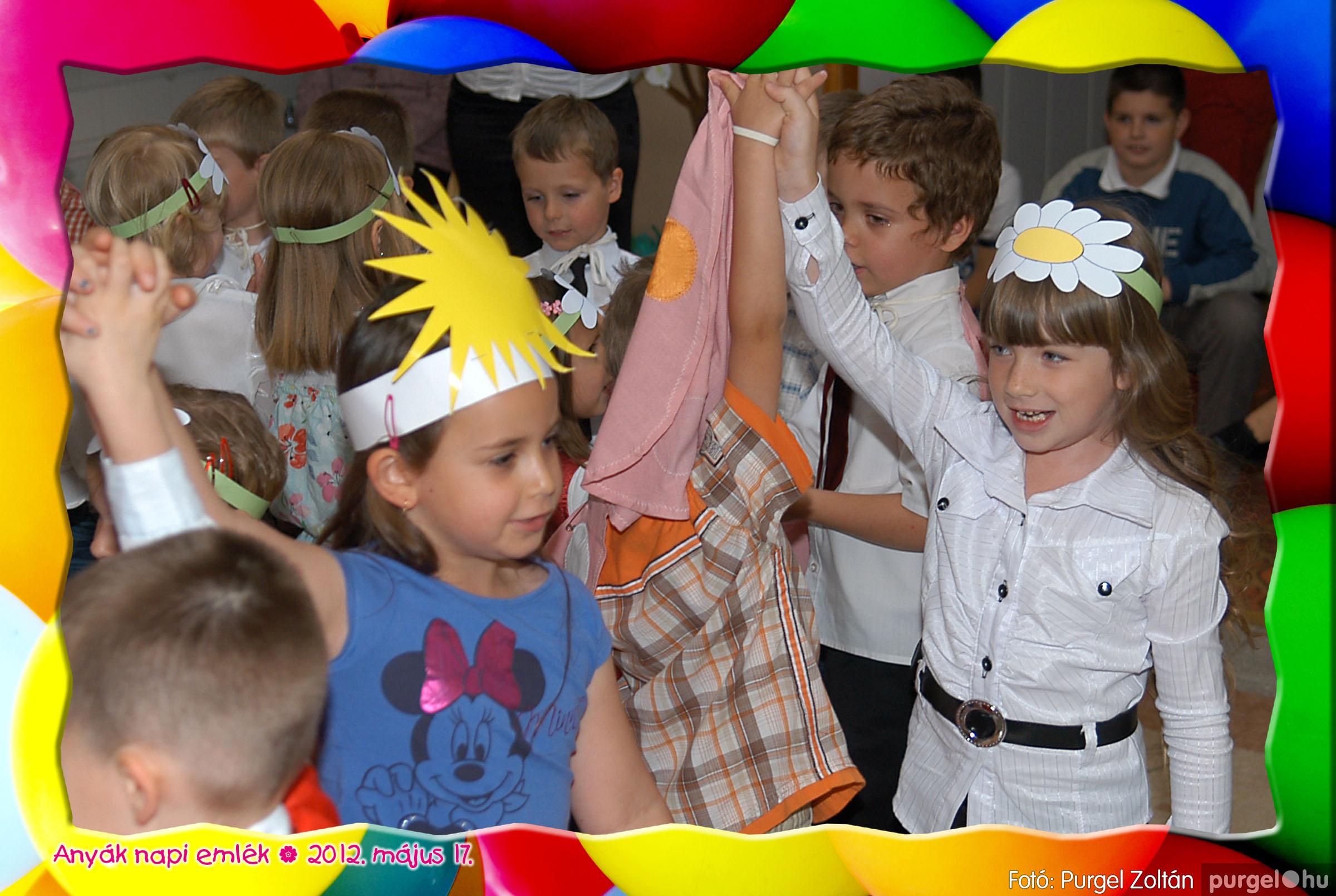 2012.05.17. 047 Kurca-parti Óvoda évzáró 2012. - Nyitnikék csoport - Fotó:PURGEL ZOLTÁN© 511.jpg