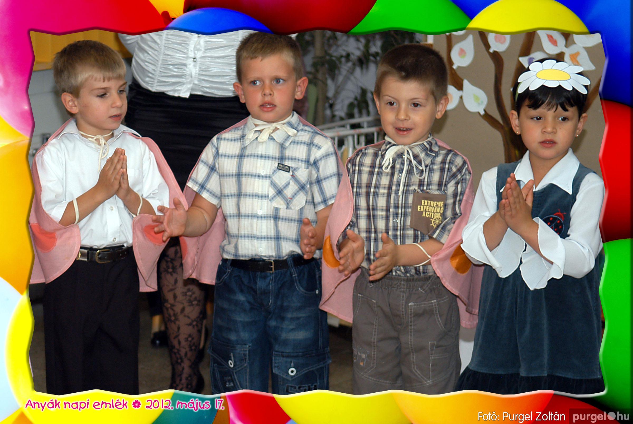 2012.05.17. 051 Kurca-parti Óvoda évzáró 2012. - Nyitnikék csoport - Fotó:PURGEL ZOLTÁN© 515.jpg