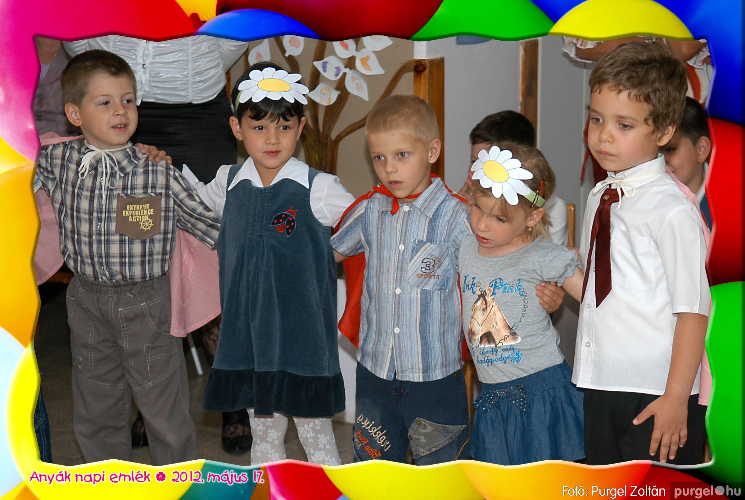 2012.05.17. 059 Kurca-parti Óvoda évzáró 2012. - Nyitnikék csoport - Fotó:PURGEL ZOLTÁN© 523.jpg