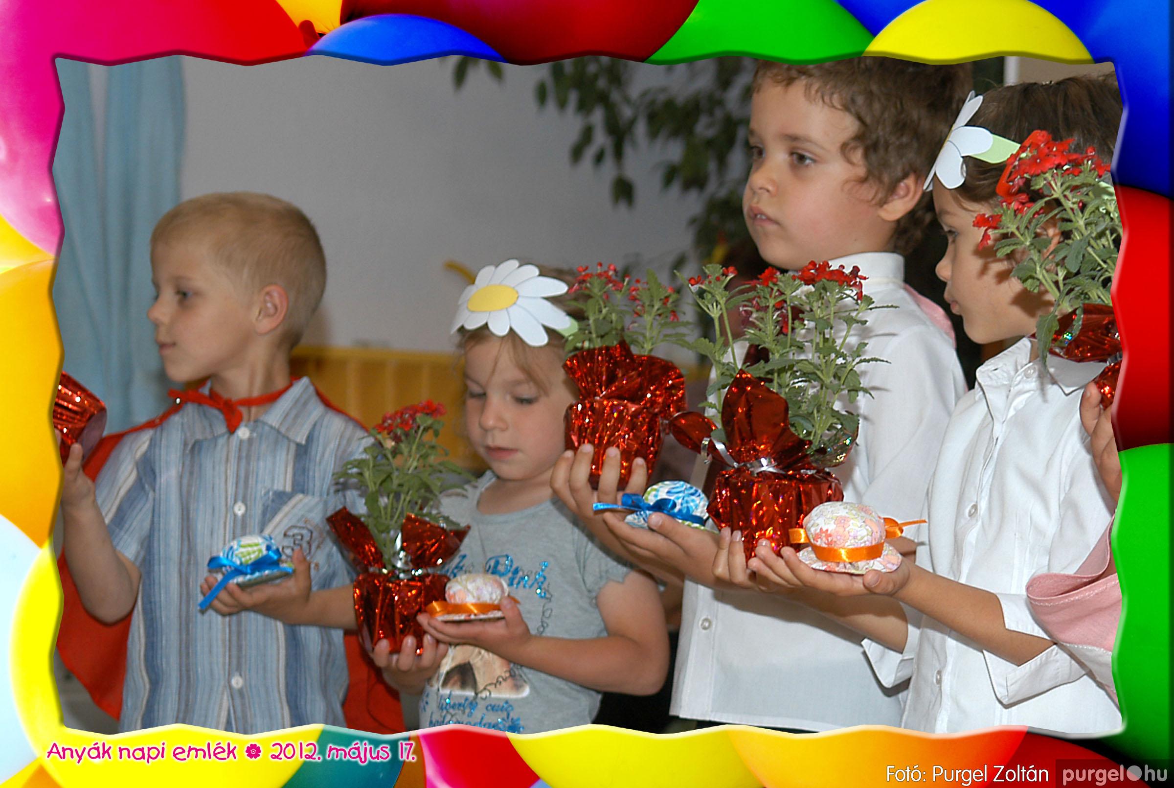 2012.05.17. 066 Kurca-parti Óvoda évzáró 2012. - Nyitnikék csoport - Fotó:PURGEL ZOLTÁN© 530.jpg