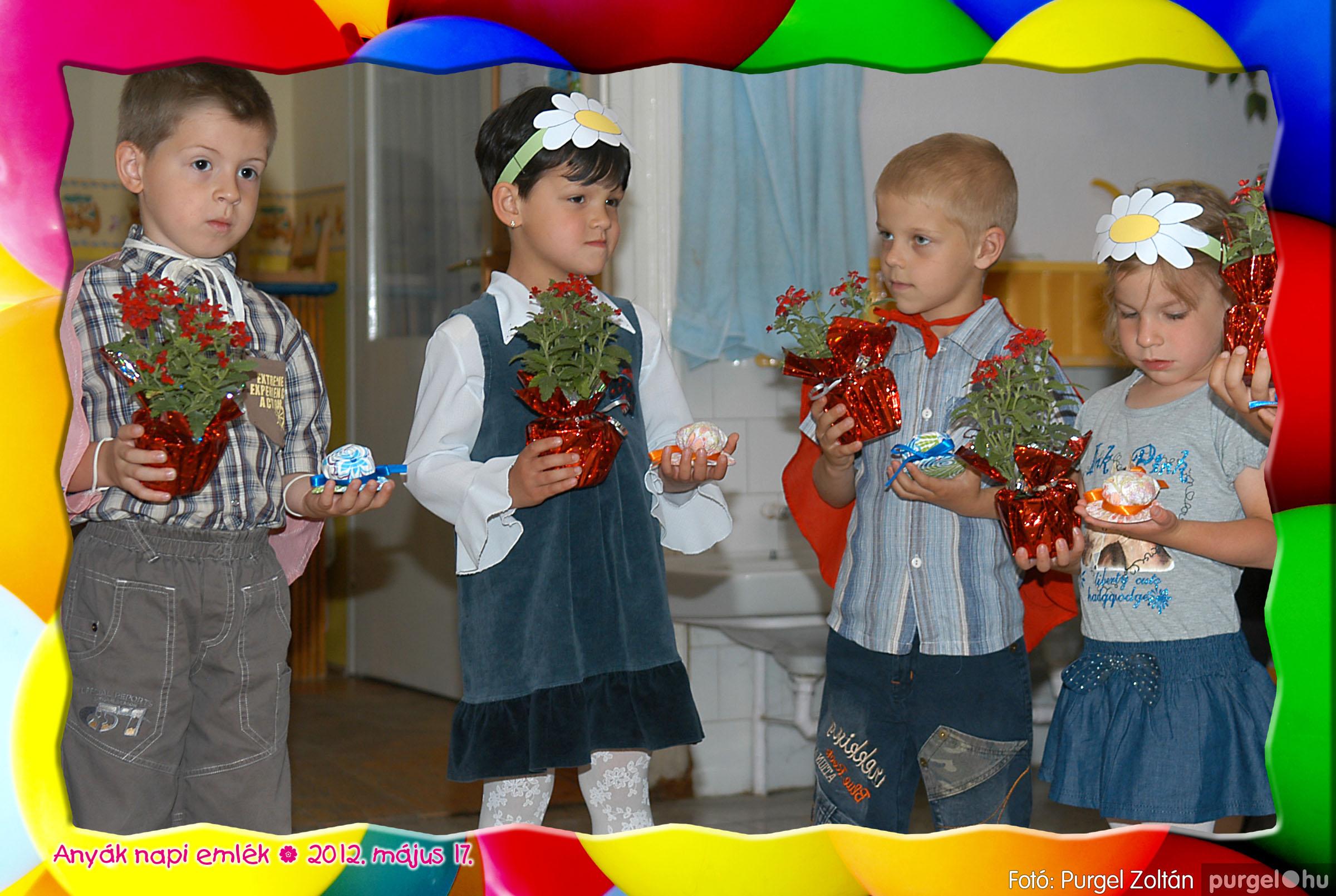 2012.05.17. 067 Kurca-parti Óvoda évzáró 2012. - Nyitnikék csoport - Fotó:PURGEL ZOLTÁN© 531.jpg