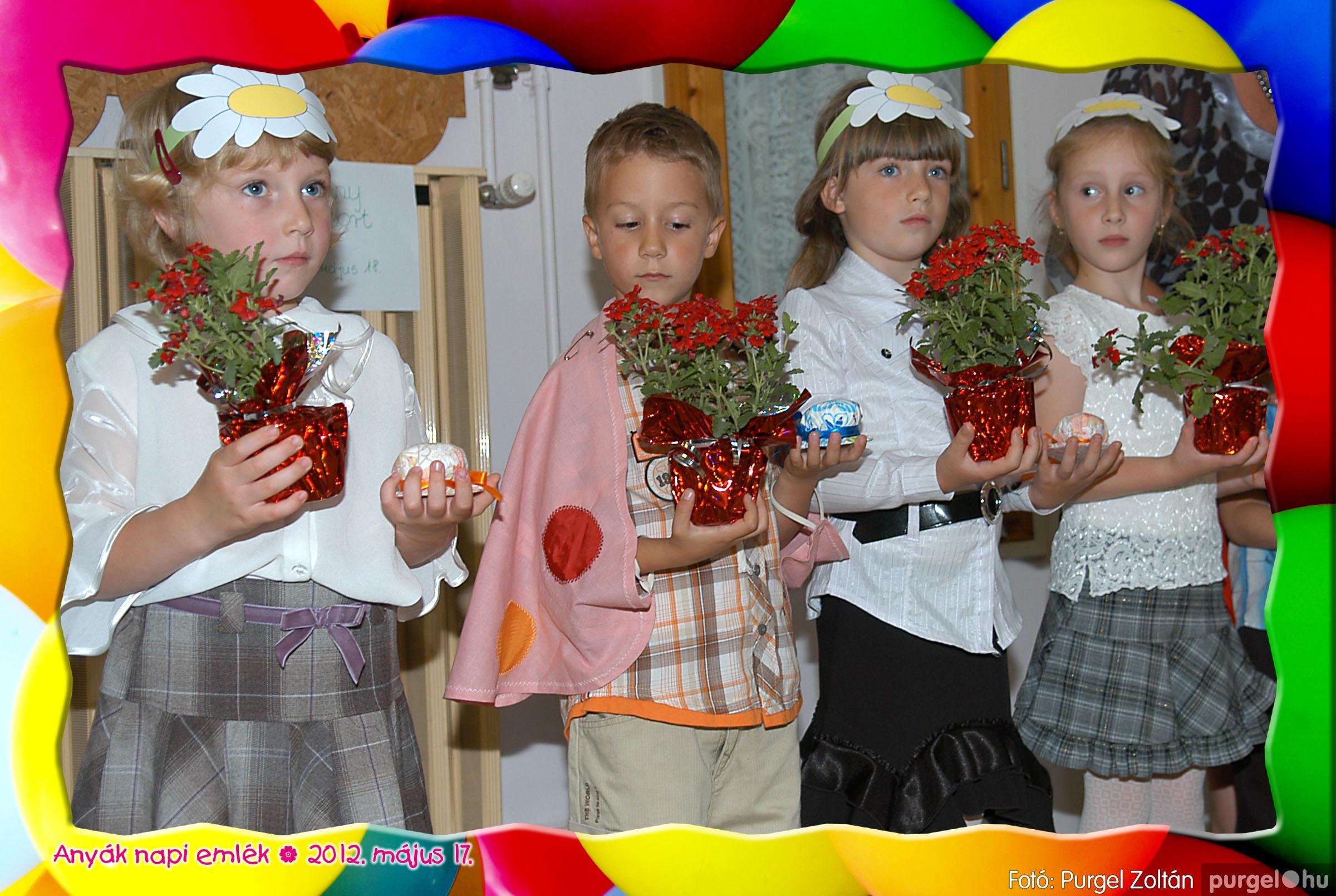 2012.05.17. 071 Kurca-parti Óvoda évzáró 2012. - Nyitnikék csoport - Fotó:PURGEL ZOLTÁN© 535.jpg