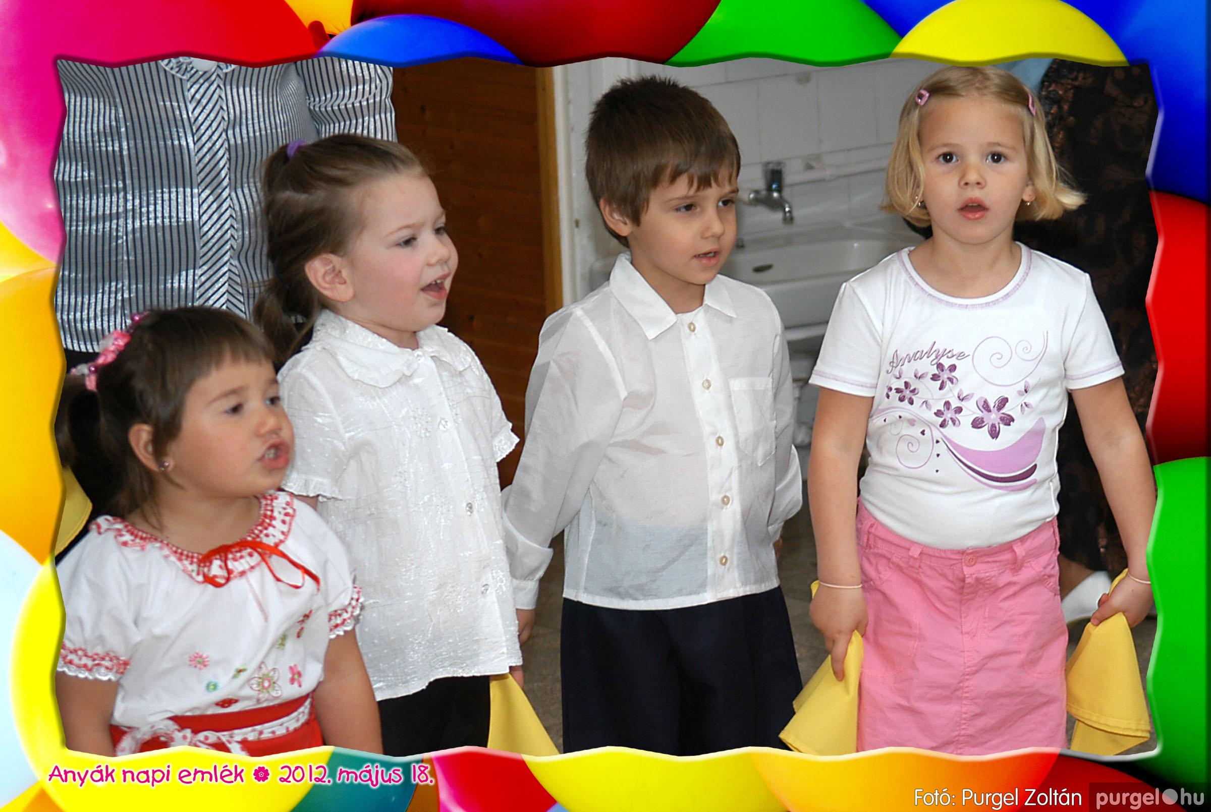 2012.05.18. 076 Kurca-parti Óvoda évzáró 2012. - Vackor csoport - Fotó:PURGEL ZOLTÁN© 304.jpg
