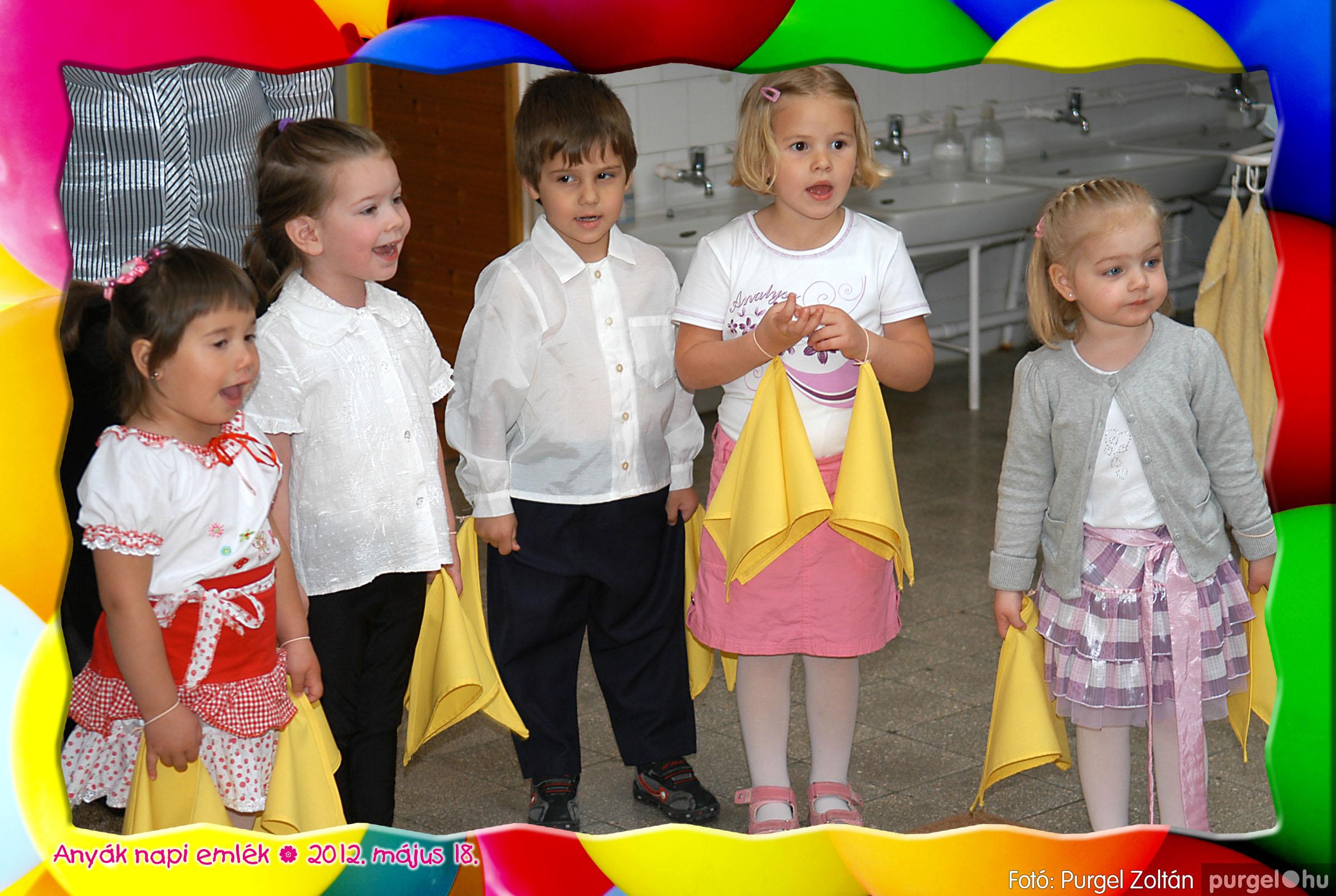 2012.05.18. 079 Kurca-parti Óvoda évzáró 2012. - Vackor csoport - Fotó:PURGEL ZOLTÁN© 307.jpg