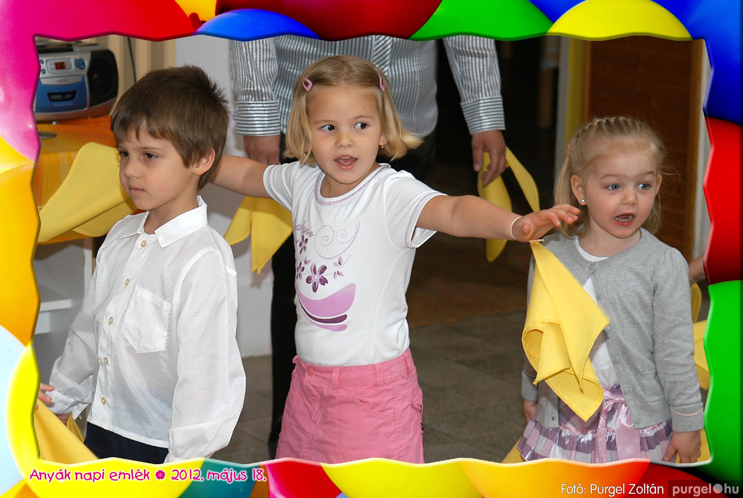 2012.05.18. 080 Kurca-parti Óvoda évzáró 2012. - Vackor csoport - Fotó:PURGEL ZOLTÁN© 308.jpg