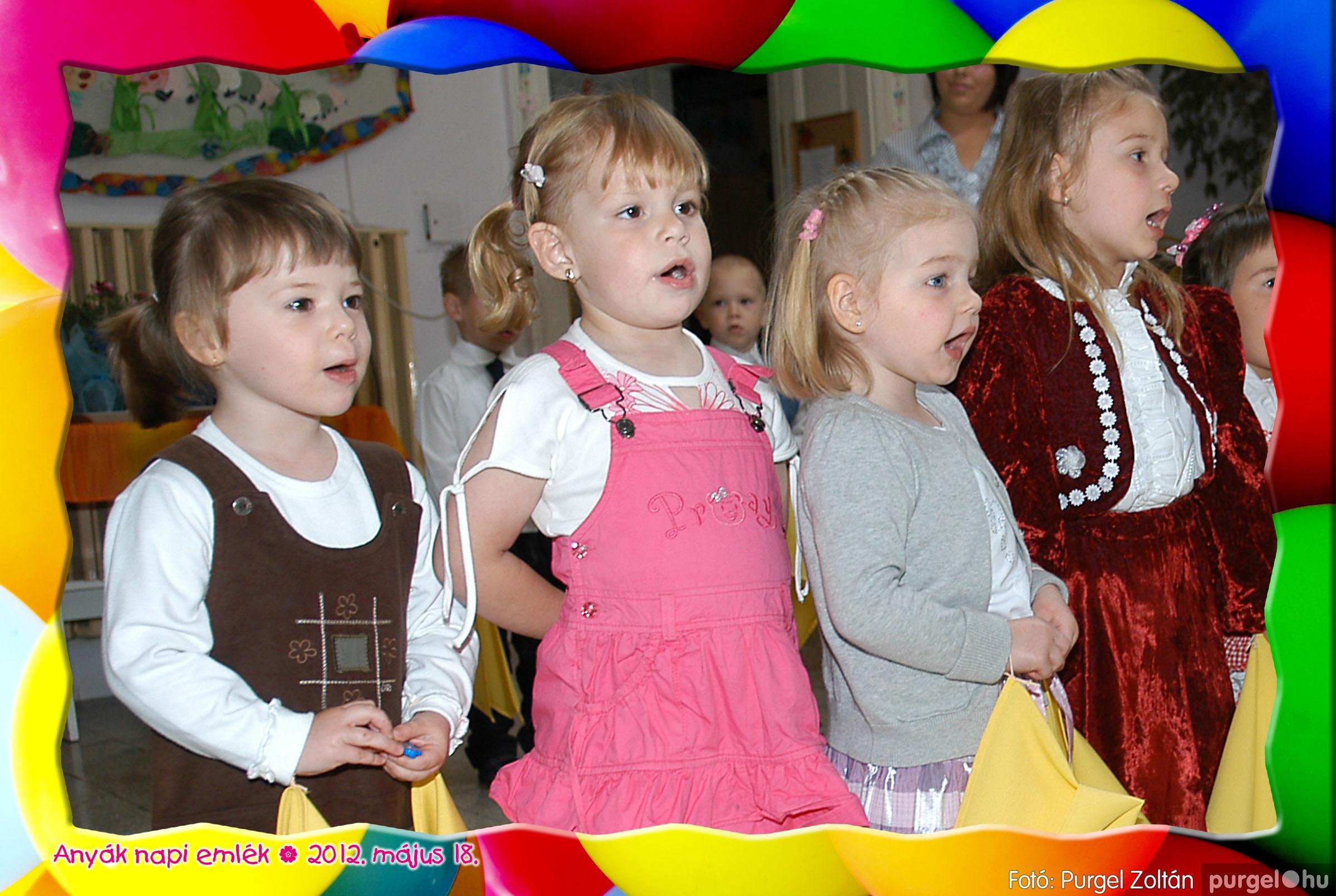 2012.05.18. 087 Kurca-parti Óvoda évzáró 2012. - Vackor csoport - Fotó:PURGEL ZOLTÁN© 315.jpg