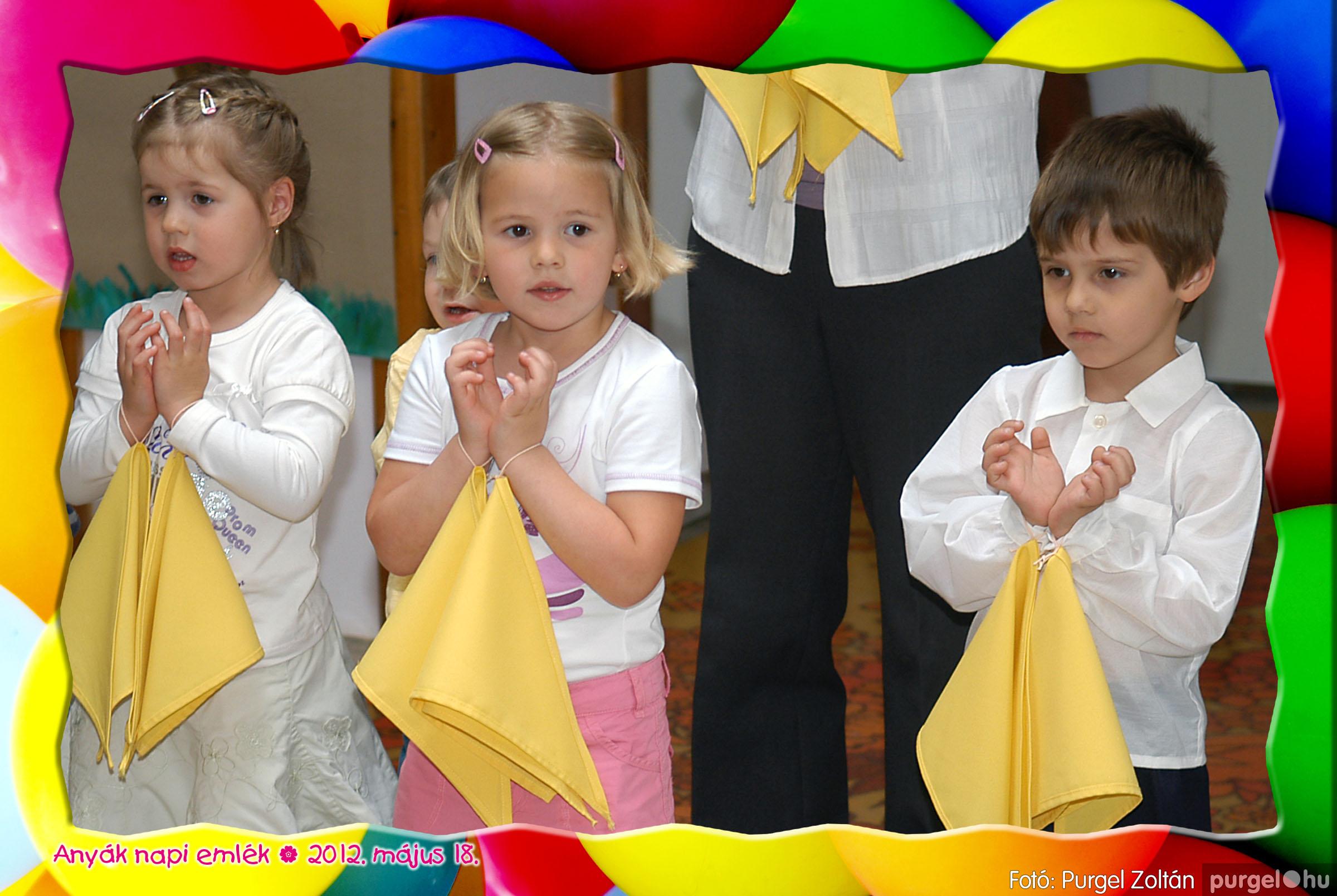 2012.05.18. 088 Kurca-parti Óvoda évzáró 2012. - Vackor csoport - Fotó:PURGEL ZOLTÁN© 316.jpg