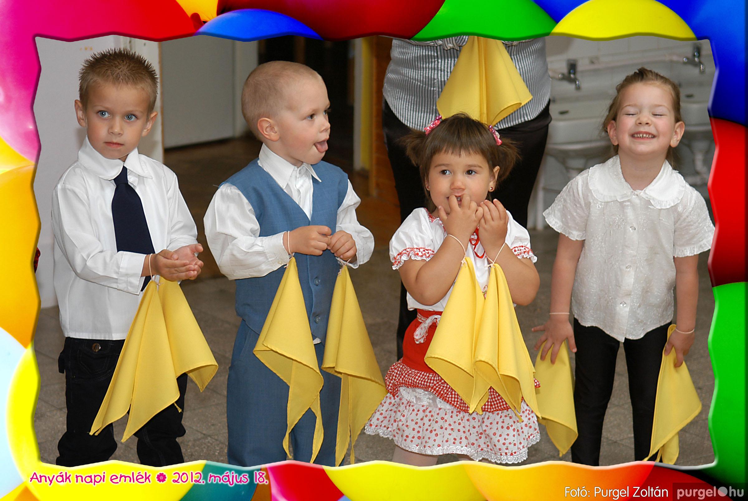 2012.05.18. 090 Kurca-parti Óvoda évzáró 2012. - Vackor csoport - Fotó:PURGEL ZOLTÁN© 318.jpg