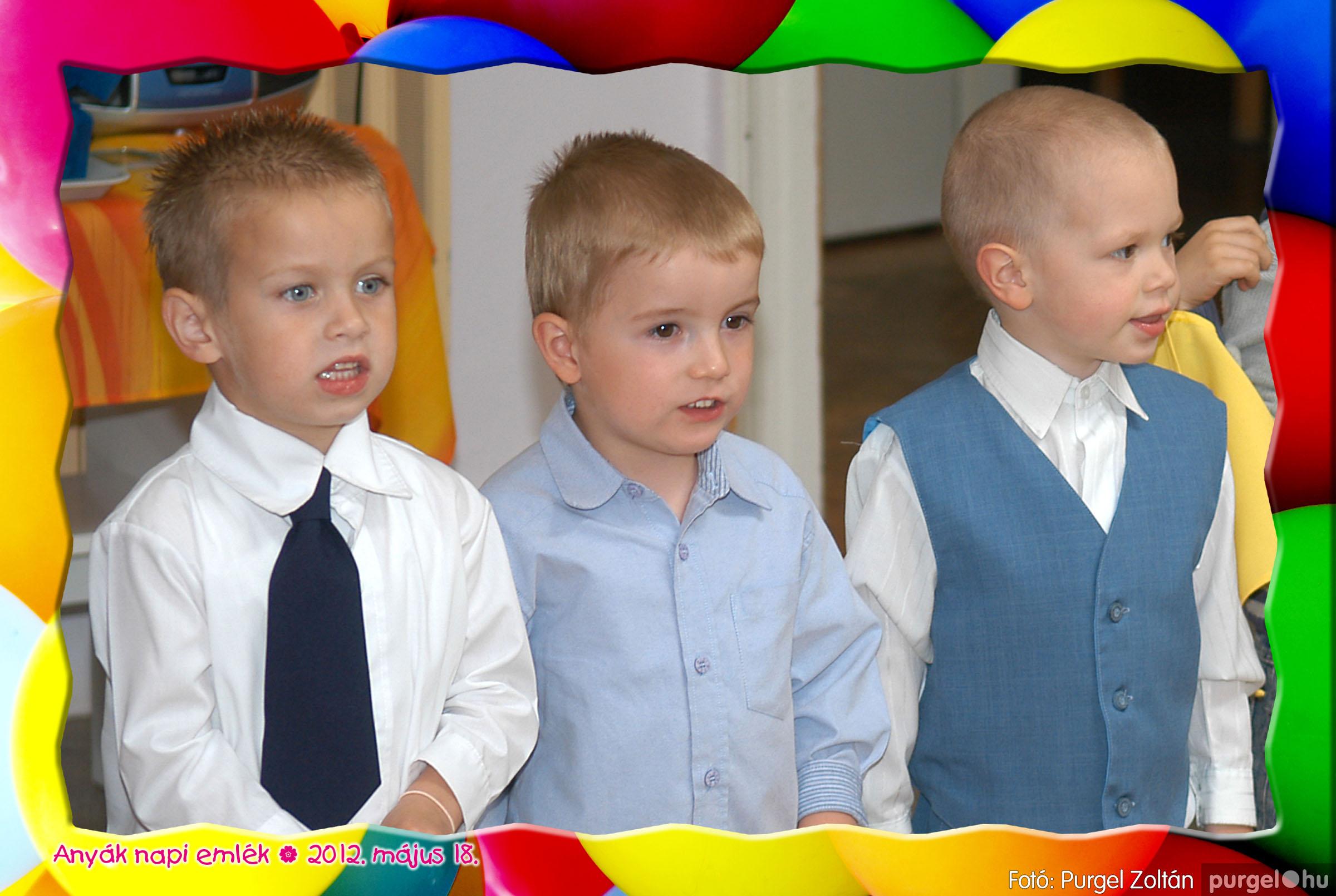 2012.05.18. 096 Kurca-parti Óvoda évzáró 2012. - Vackor csoport - Fotó:PURGEL ZOLTÁN© 324.jpg