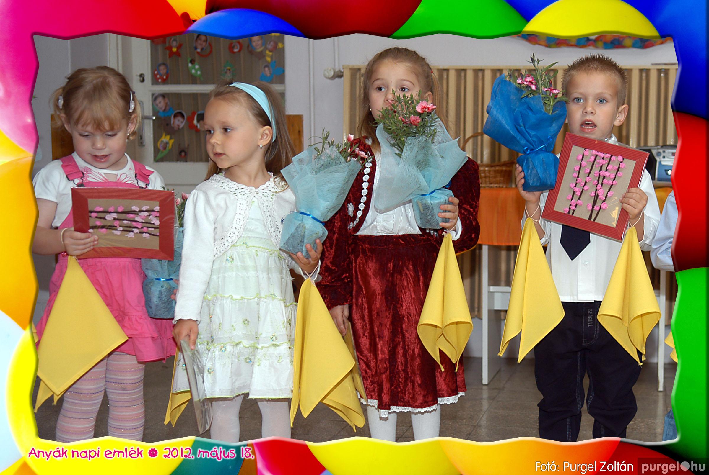 2012.05.18. 105 Kurca-parti Óvoda évzáró 2012. - Vackor csoport - Fotó:PURGEL ZOLTÁN© 333.jpg