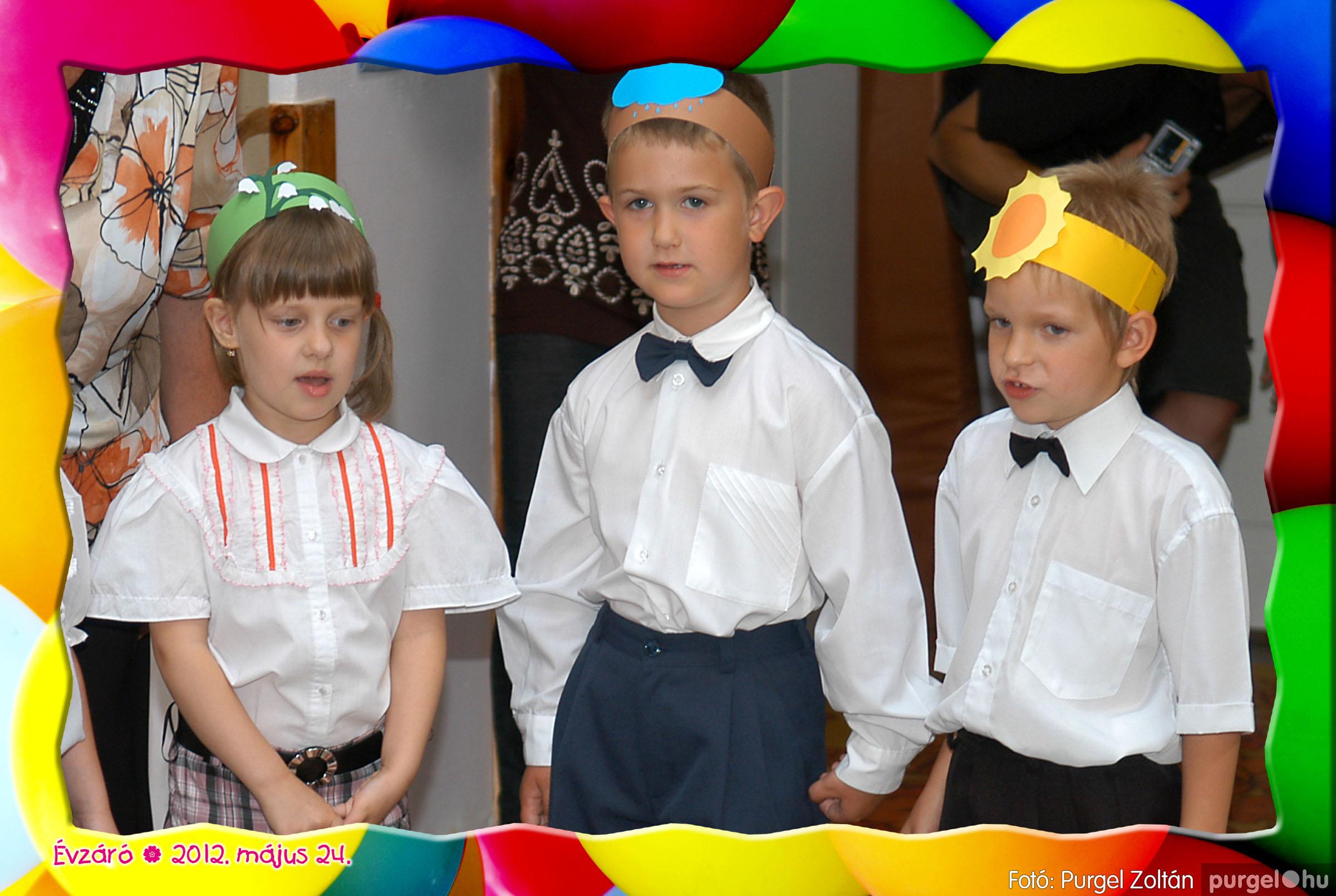 2012.05.24. 112 Kurca-parti Óvoda évzáró 2012. - Kisvakond csoport - Fotó:PURGEL ZOLTÁN© 404.jpg