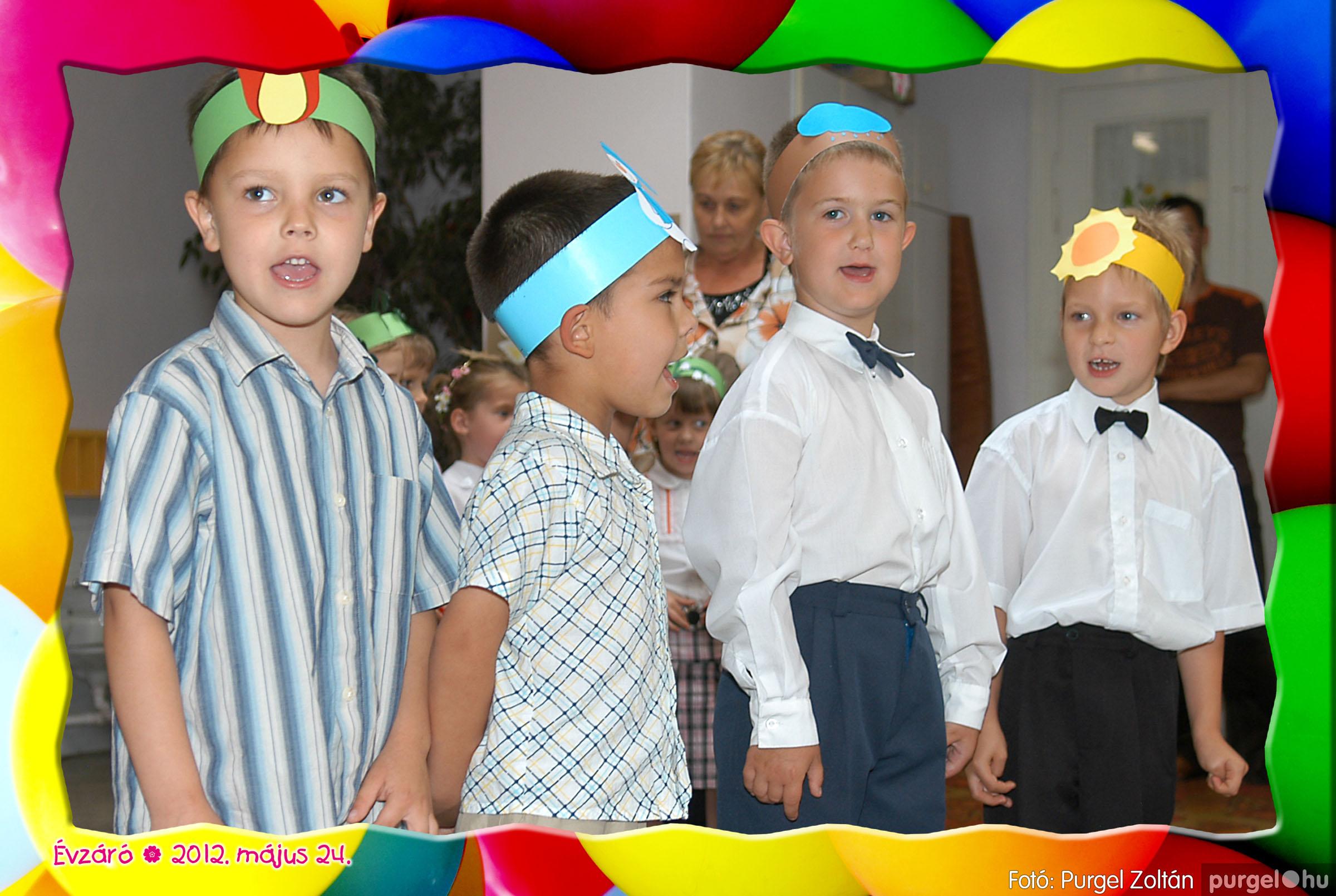2012.05.24. 113 Kurca-parti Óvoda évzáró 2012. - Kisvakond csoport - Fotó:PURGEL ZOLTÁN© 405.jpg