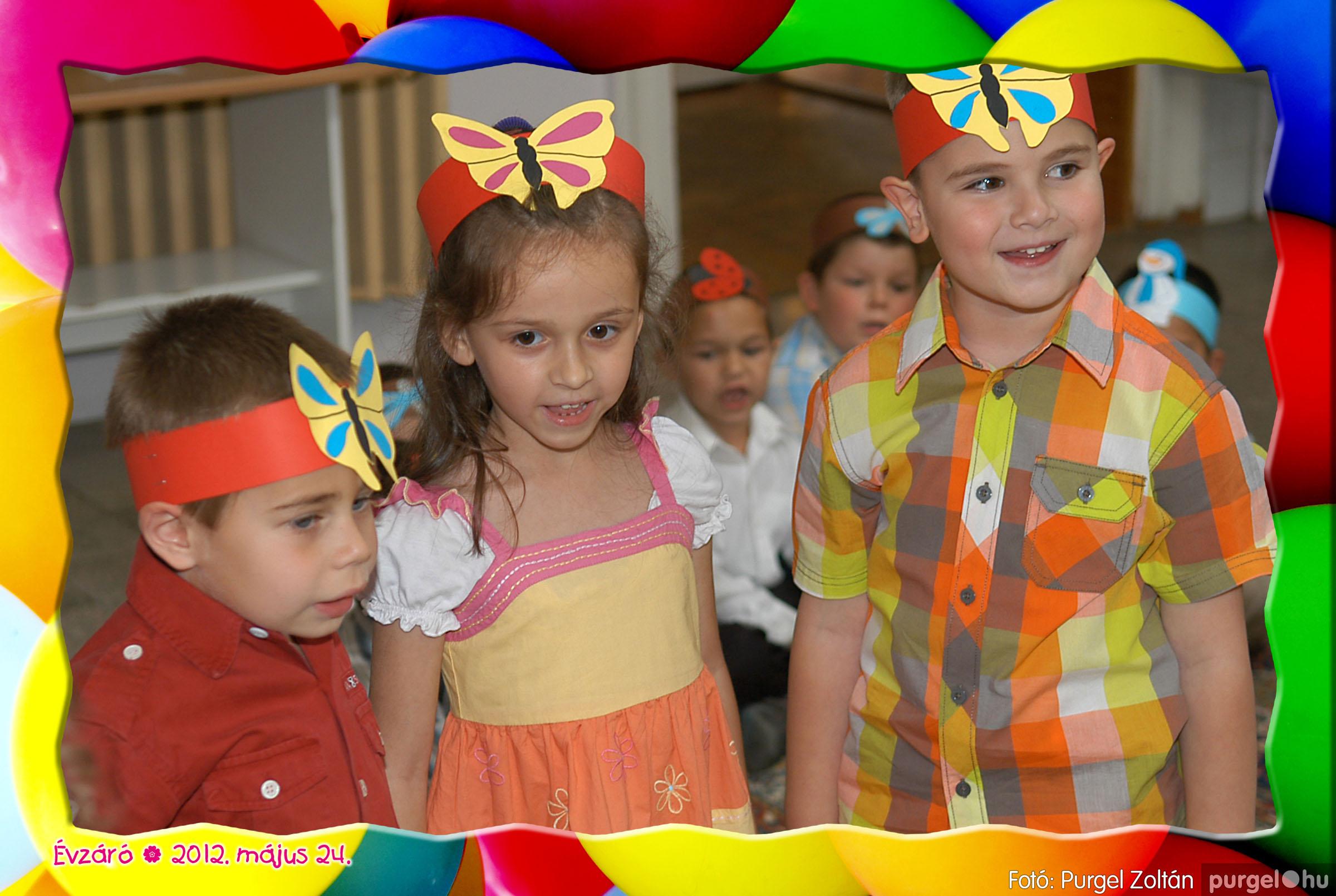 2012.05.24. 115 Kurca-parti Óvoda évzáró 2012. - Kisvakond csoport - Fotó:PURGEL ZOLTÁN© 407.jpg