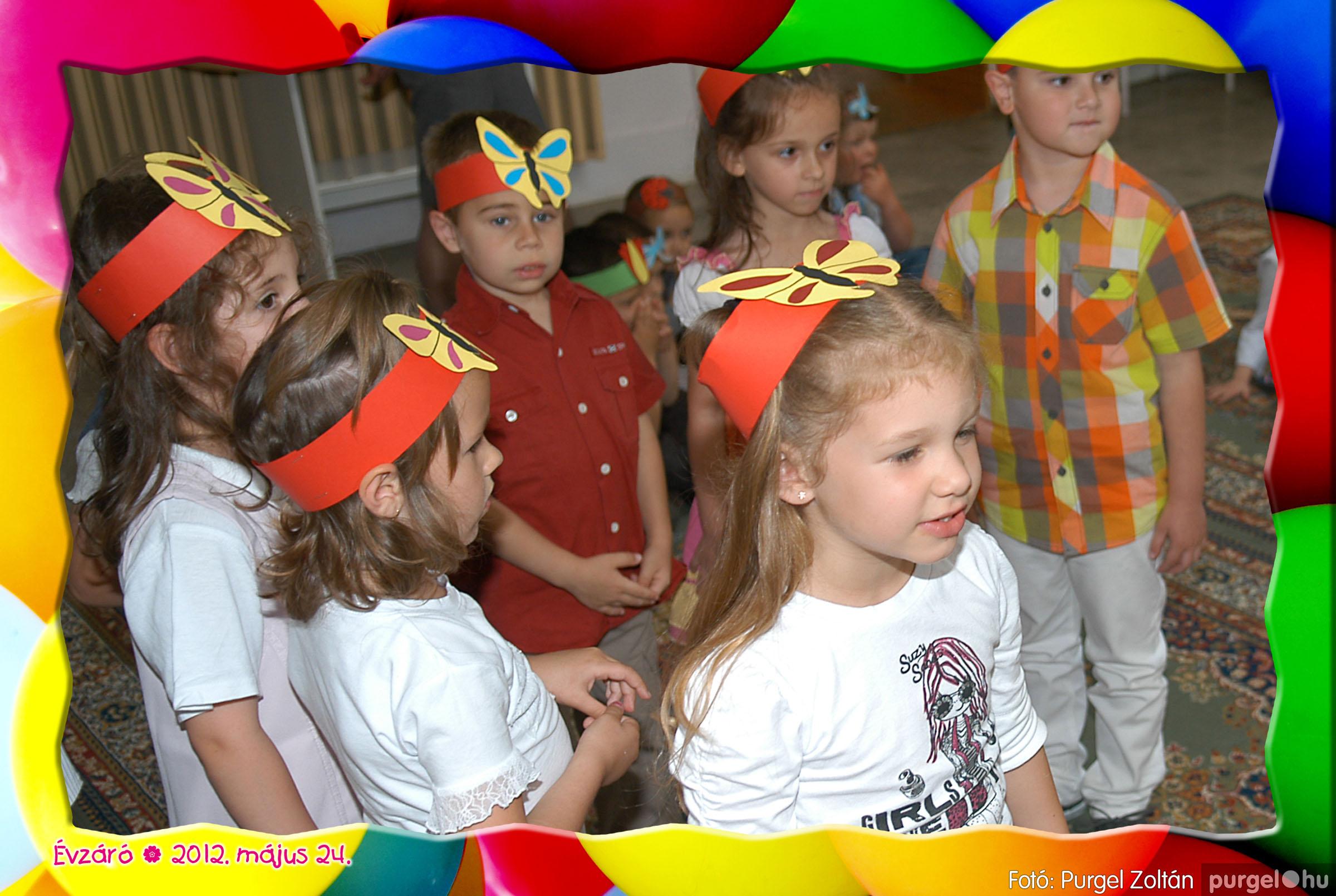 2012.05.24. 116 Kurca-parti Óvoda évzáró 2012. - Kisvakond csoport - Fotó:PURGEL ZOLTÁN© 408.jpg