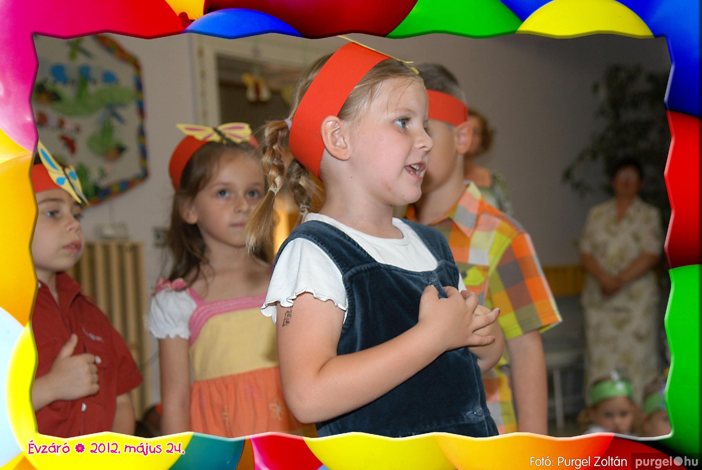 2012.05.24. 117 Kurca-parti Óvoda évzáró 2012. - Kisvakond csoport - Fotó:PURGEL ZOLTÁN© 409.jpg