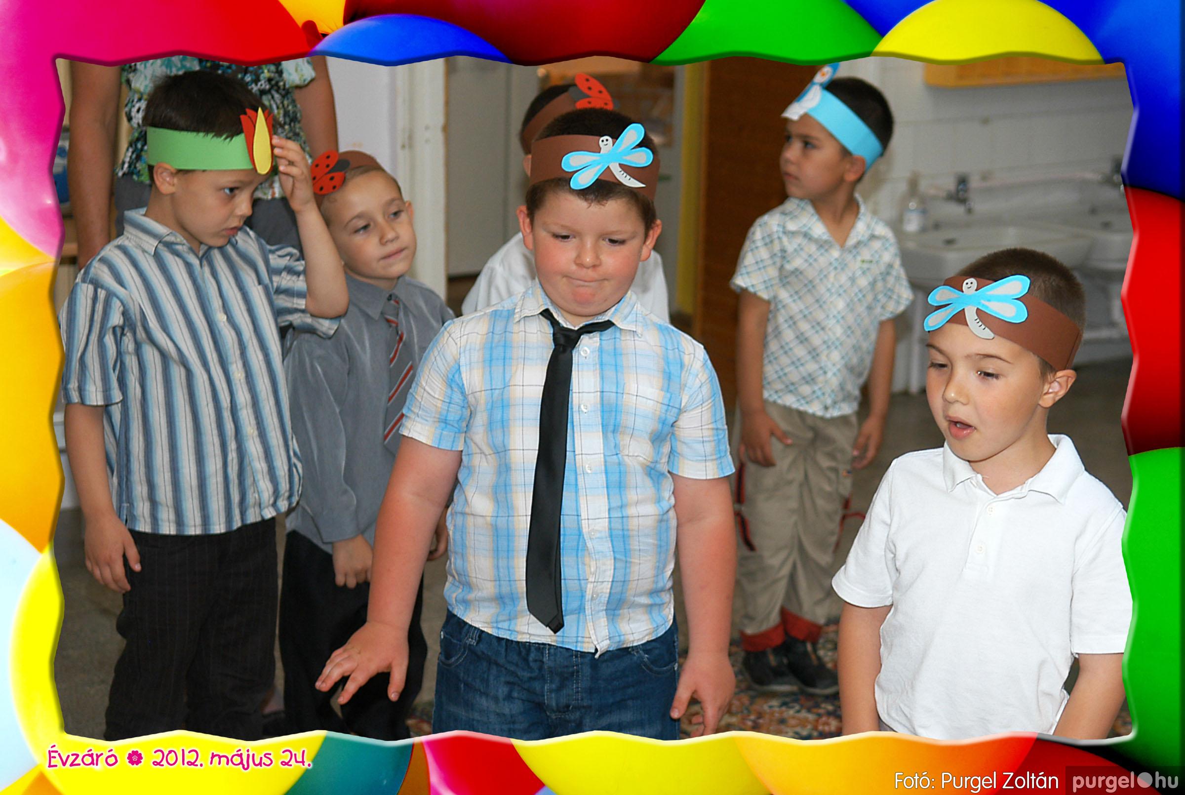 2012.05.24. 123 Kurca-parti Óvoda évzáró 2012. - Kisvakond csoport - Fotó:PURGEL ZOLTÁN© 415.jpg