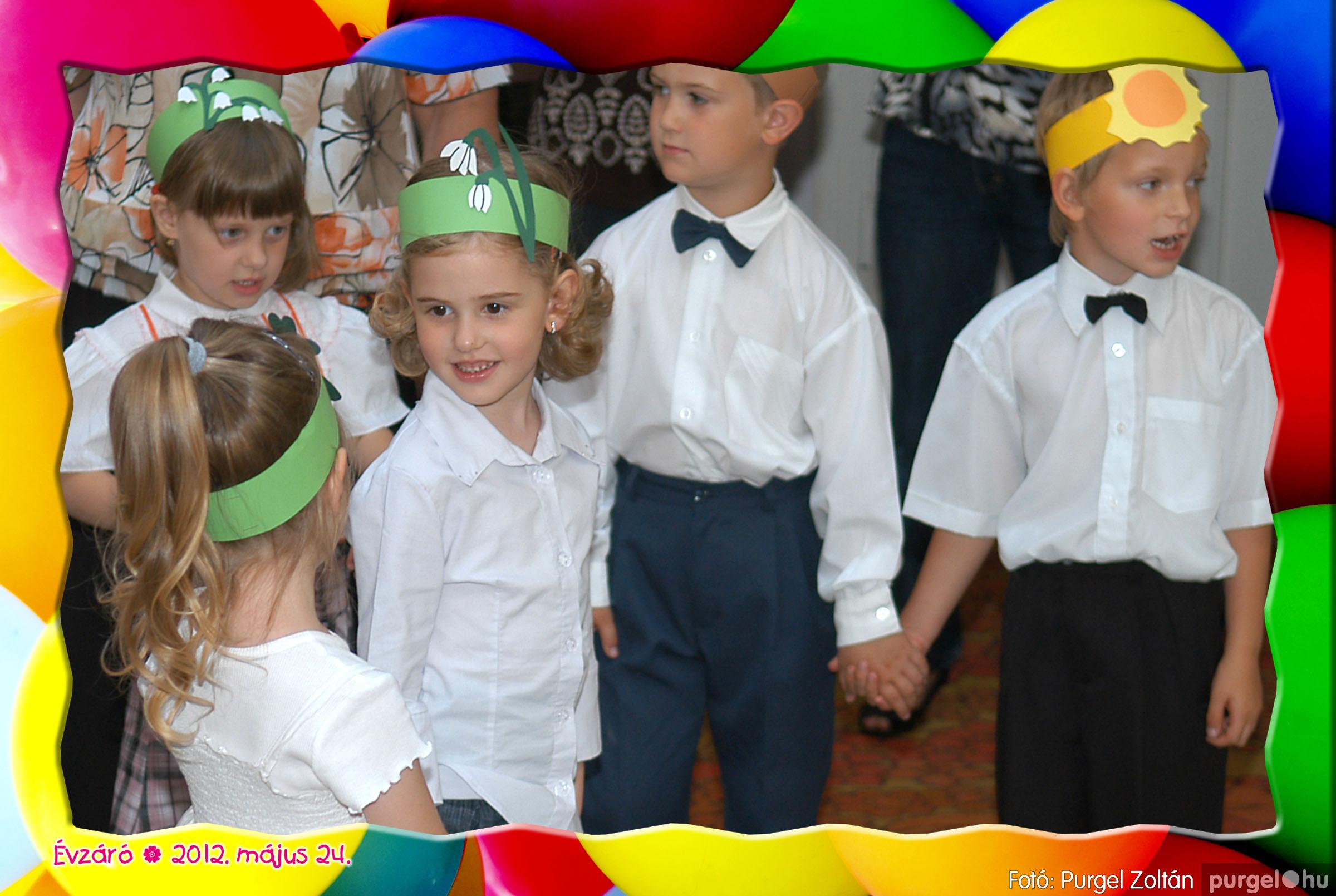 2012.05.24. 127 Kurca-parti Óvoda évzáró 2012. - Kisvakond csoport - Fotó:PURGEL ZOLTÁN© 419.jpg