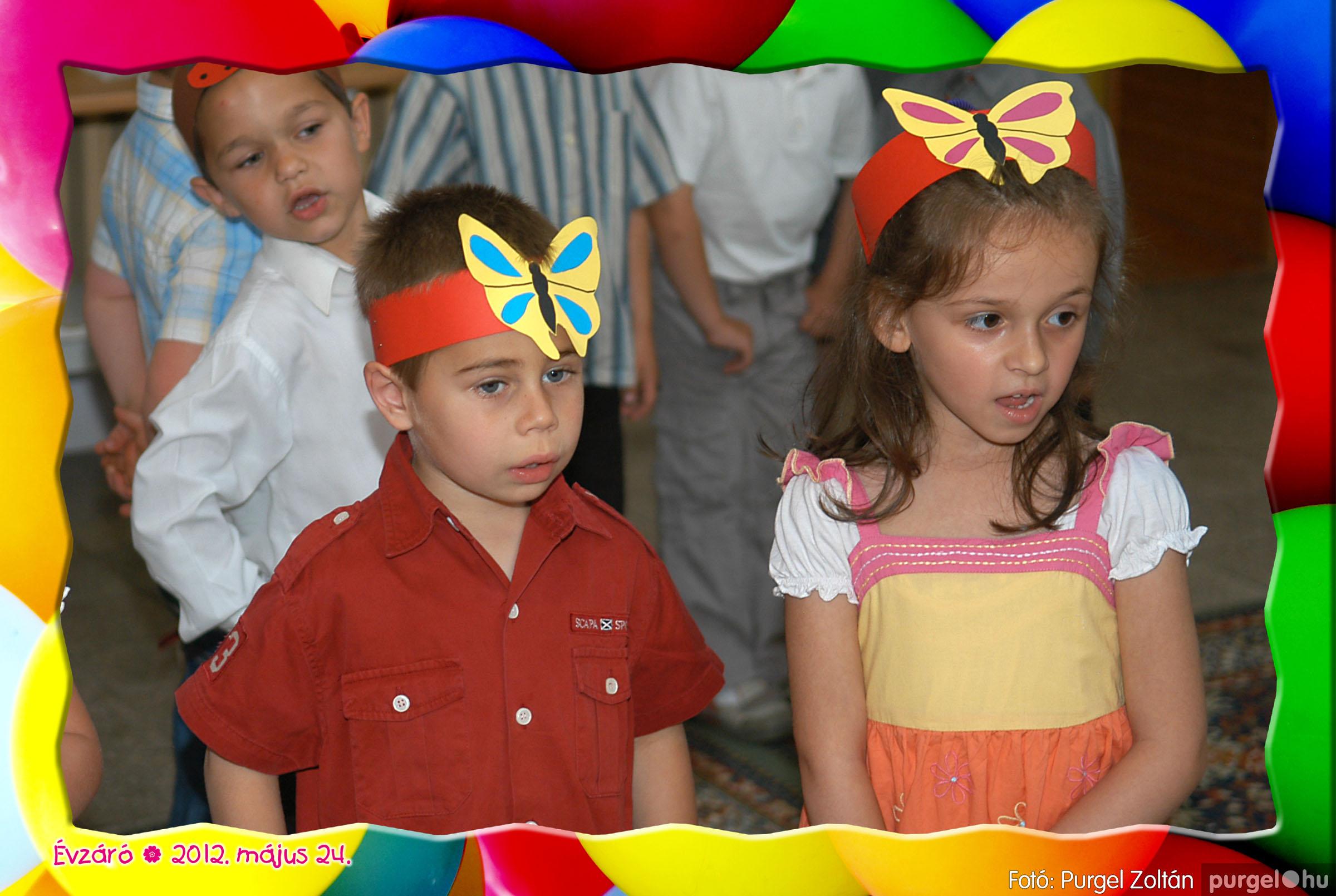 2012.05.24. 128 Kurca-parti Óvoda évzáró 2012. - Kisvakond csoport - Fotó:PURGEL ZOLTÁN© 420.jpg