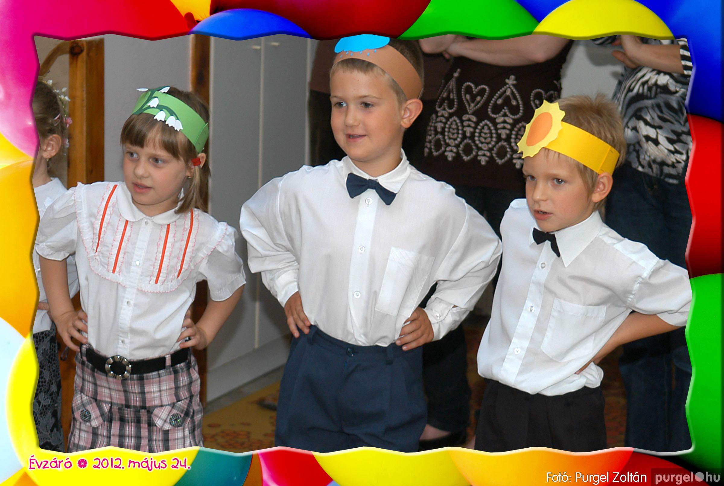 2012.05.24. 130 Kurca-parti Óvoda évzáró 2012. - Kisvakond csoport - Fotó:PURGEL ZOLTÁN© 422.jpg