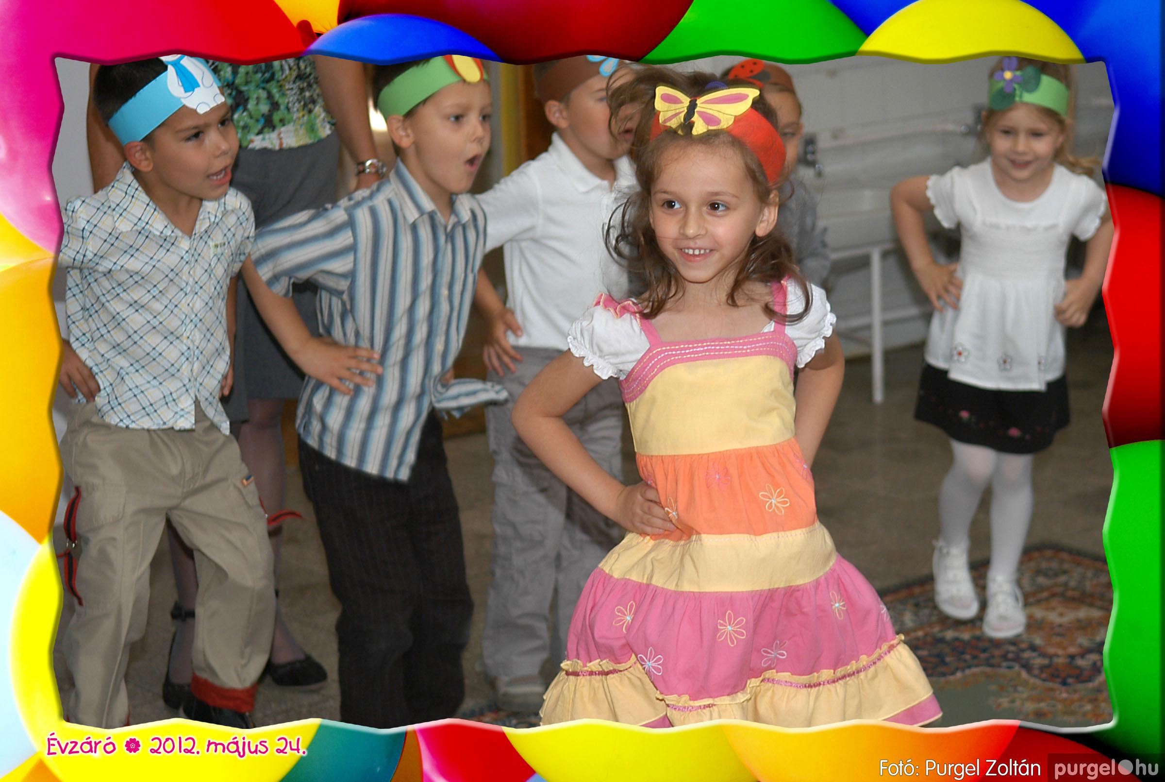 2012.05.24. 133 Kurca-parti Óvoda évzáró 2012. - Kisvakond csoport - Fotó:PURGEL ZOLTÁN© 425.jpg