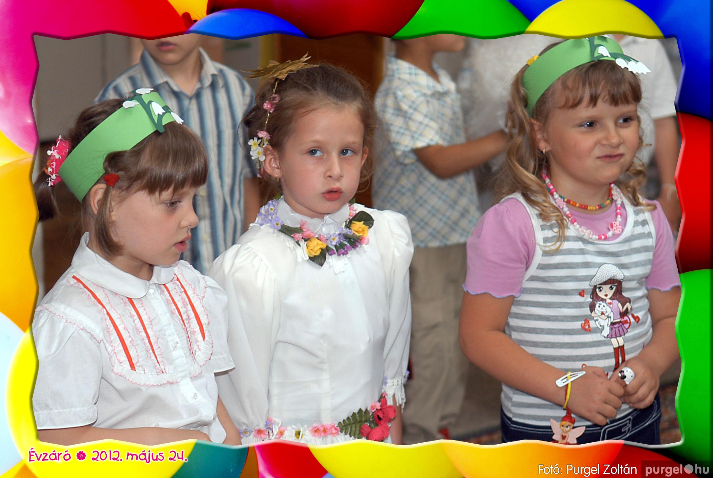 2012.05.24. 135 Kurca-parti Óvoda évzáró 2012. - Kisvakond csoport - Fotó:PURGEL ZOLTÁN© 427.jpg