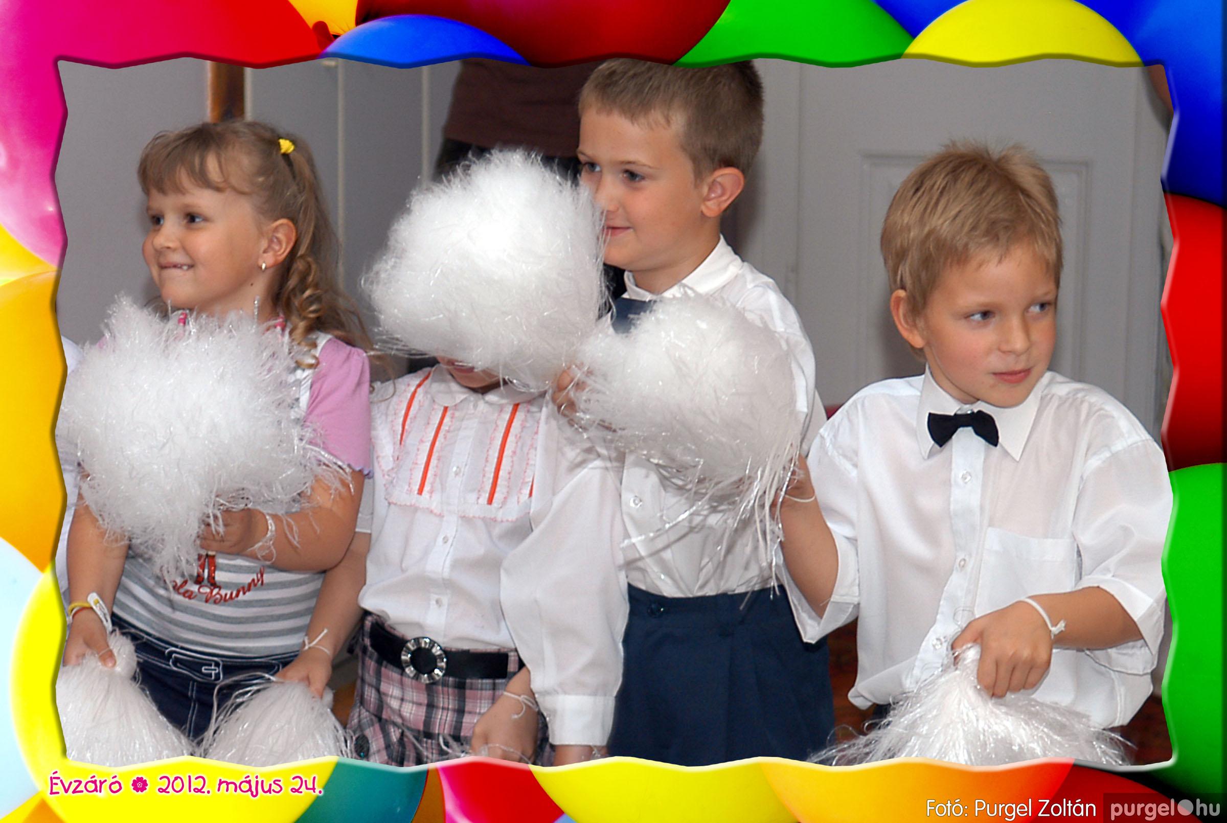 2012.05.24. 136 Kurca-parti Óvoda évzáró 2012. - Kisvakond csoport - Fotó:PURGEL ZOLTÁN© 428.jpg