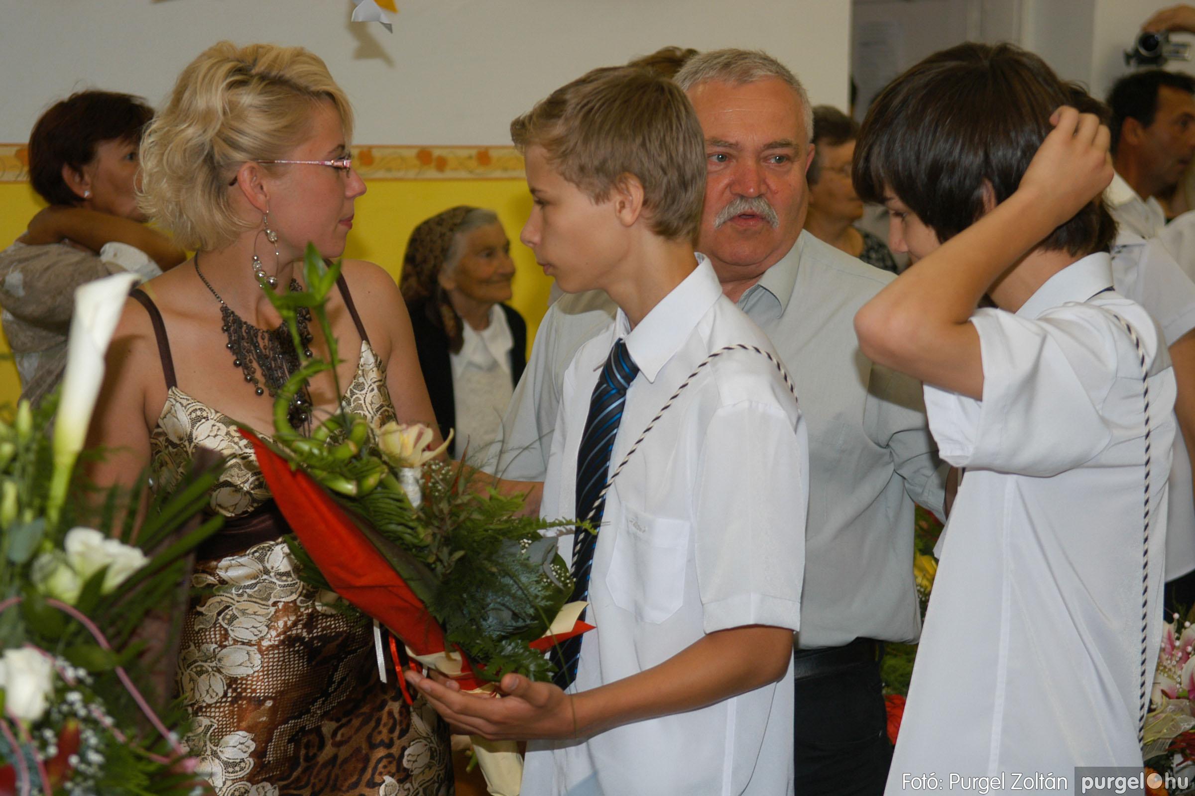 2012.06.16. 021 Forray Máté Általános Iskola ballagás 2016. - Fotó:PURGEL ZOLTÁN© DSC_0038q.JPG