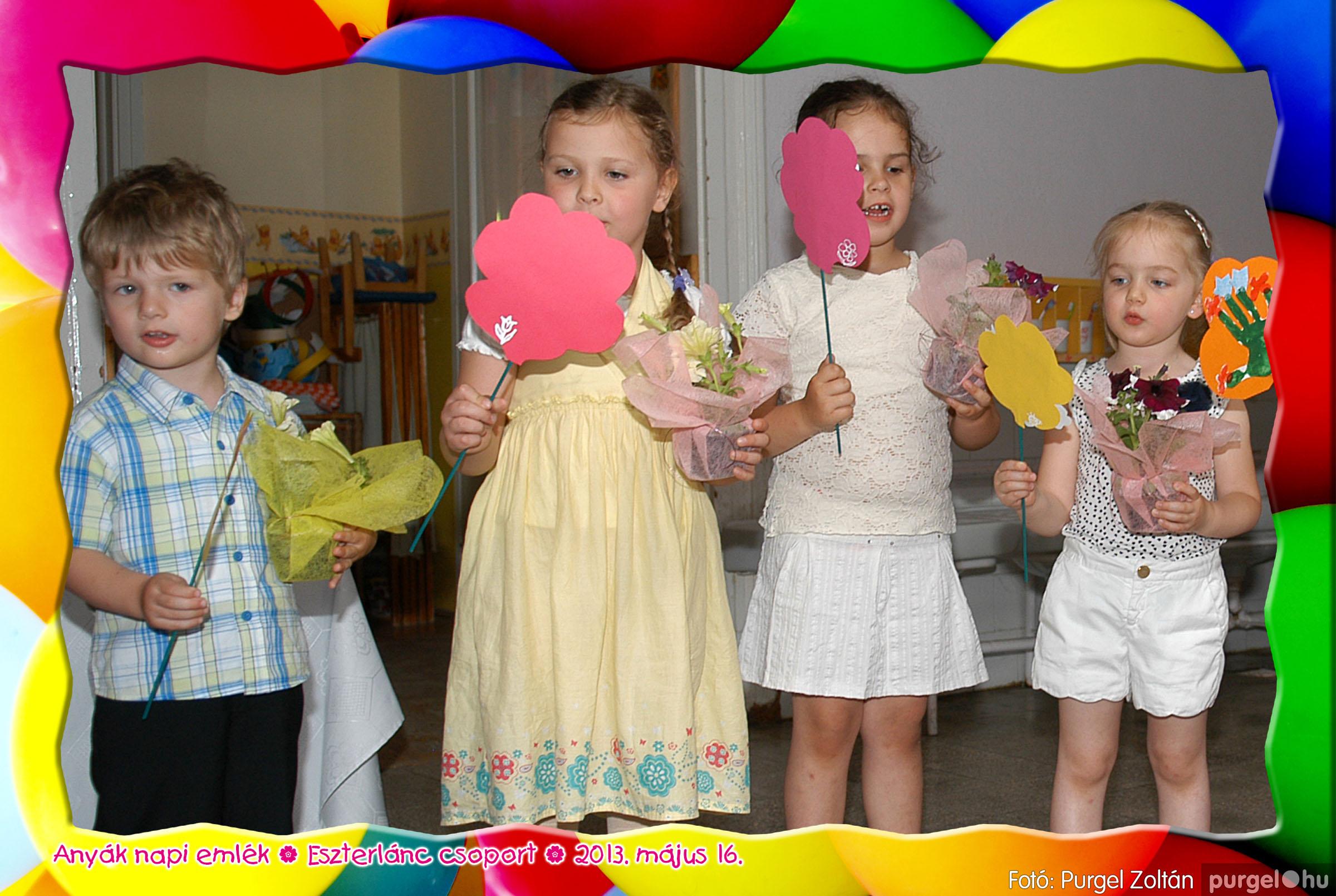 2013.05.16. 036 Kurca-parti Óvoda évzáró 2013. - Eszterlánc csoport - Fotó:PURGEL ZOLTÁN© 136.jpg
