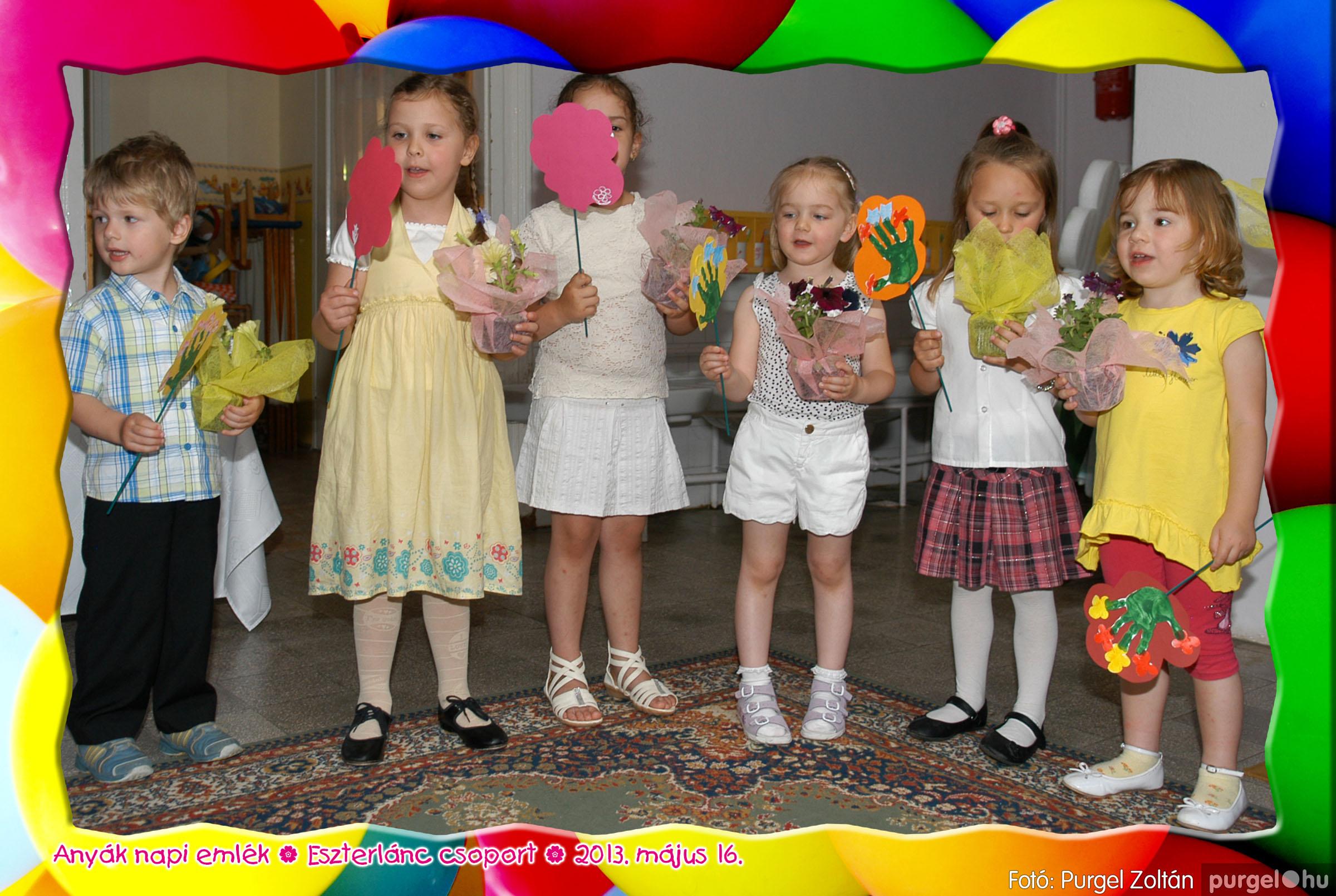2013.05.16. 033 Kurca-parti Óvoda évzáró 2013. - Eszterlánc csoport - Fotó:PURGEL ZOLTÁN© 133.jpg