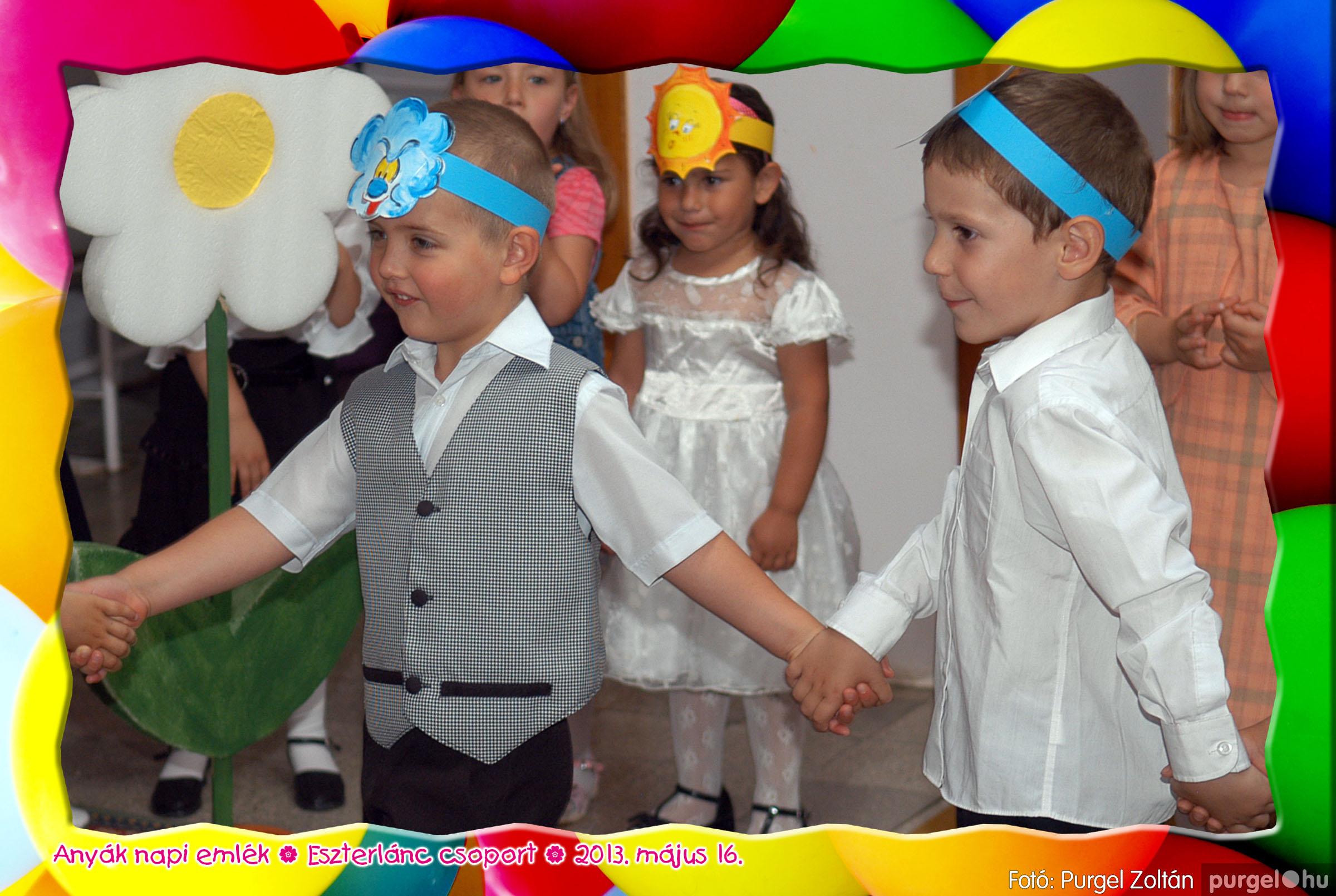 2013.05.16. 011 Kurca-parti Óvoda évzáró 2013. - Eszterlánc csoport - Fotó:PURGEL ZOLTÁN© 111.jpg